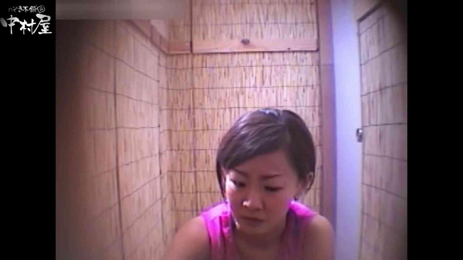 解禁!海の家4カメ洗面所vol.73 ギャルのエロ動画 SEX無修正画像 76PIX 5