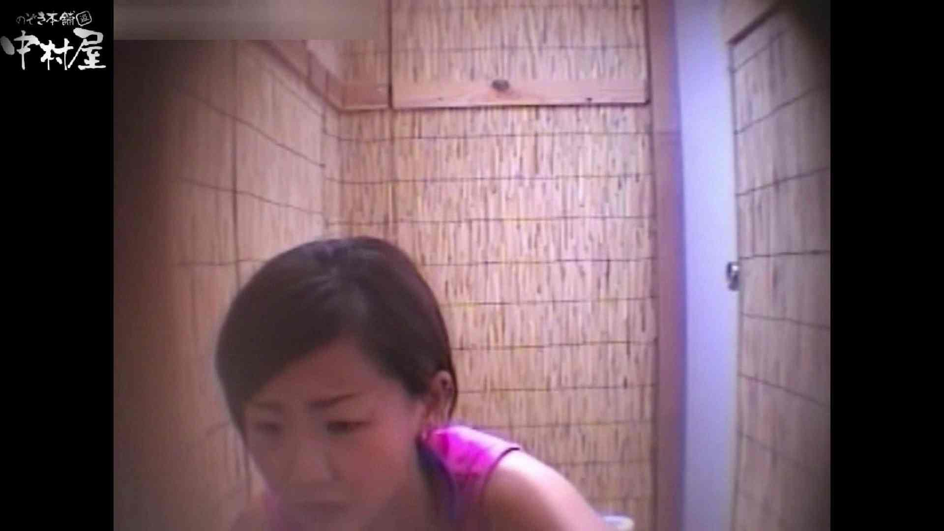 解禁!海の家4カメ洗面所vol.73 ギャルのエロ動画 SEX無修正画像 76PIX 8