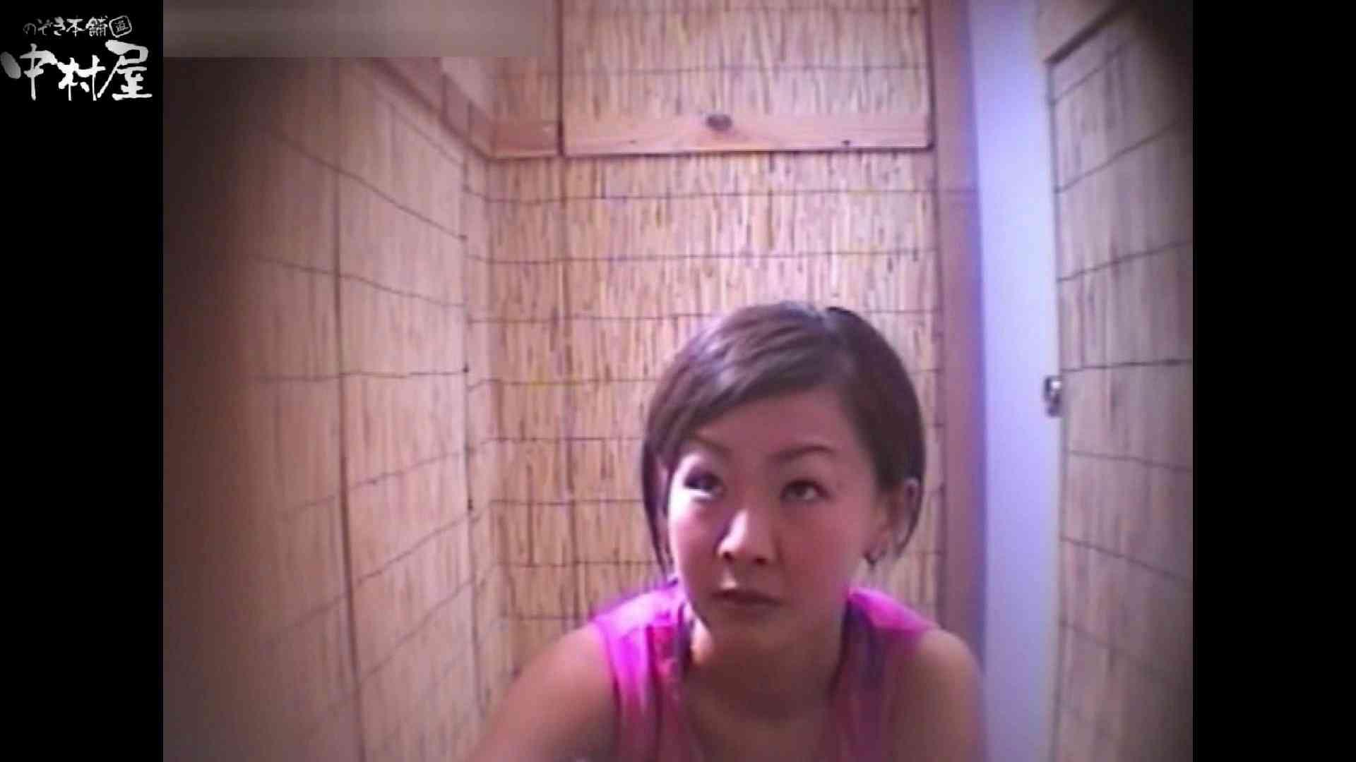 解禁!海の家4カメ洗面所vol.73 ギャルのエロ動画 SEX無修正画像 76PIX 23