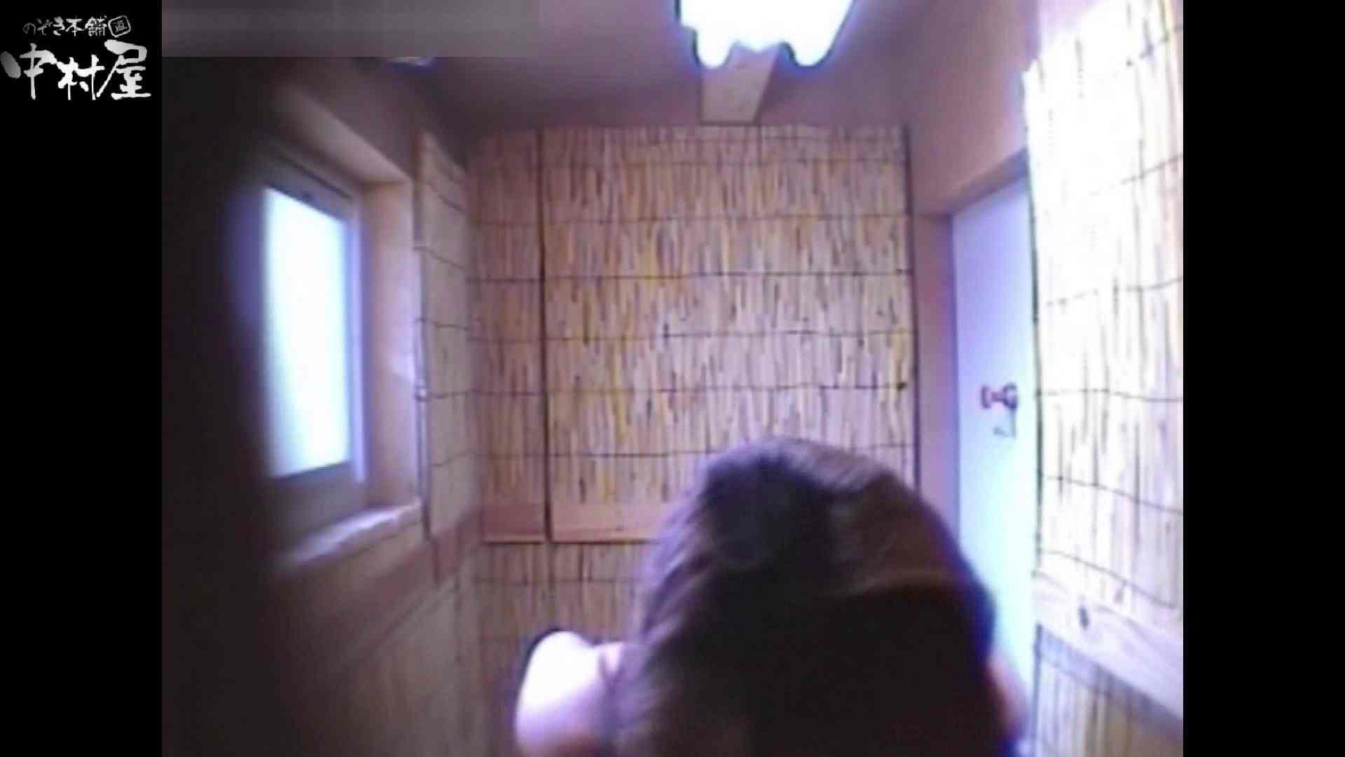 解禁!海の家4カメ洗面所vol.74 ギャルのエロ動画 セックス無修正動画無料 105PIX 2