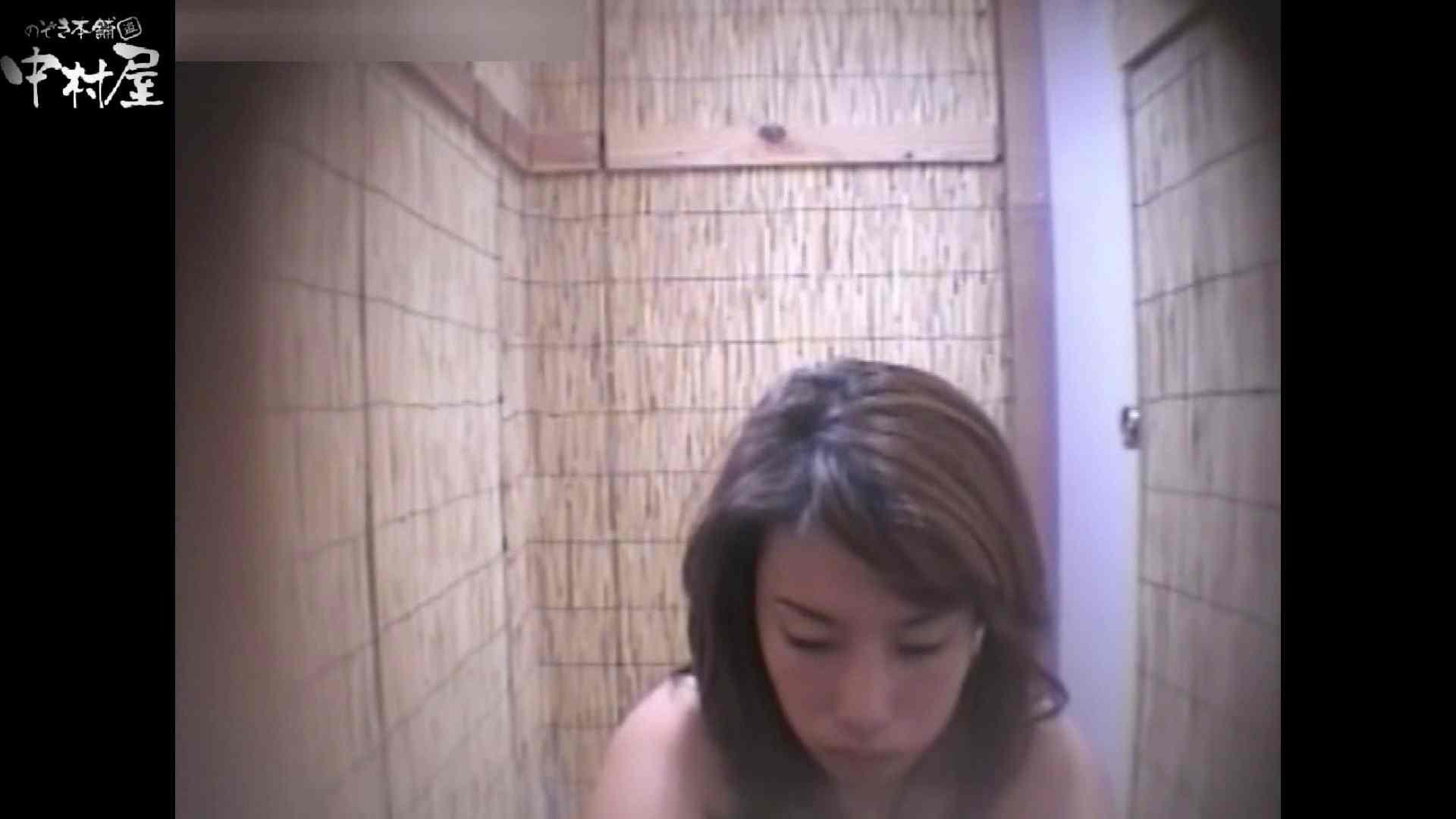 解禁!海の家4カメ洗面所vol.74 ギャルのエロ動画 セックス無修正動画無料 105PIX 8