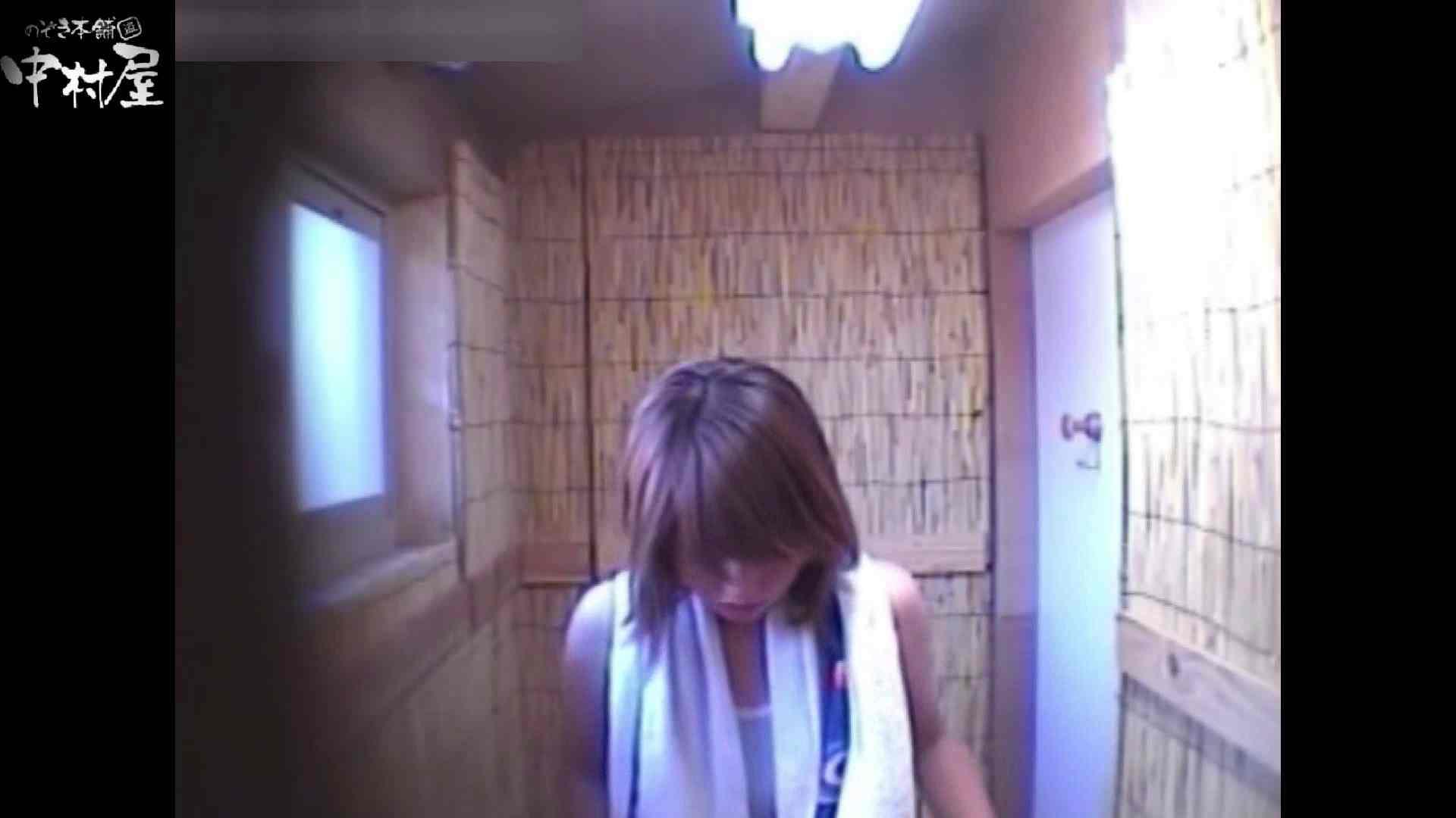 解禁!海の家4カメ洗面所vol.75 ギャルのエロ動画   人気シリーズ  83PIX 1