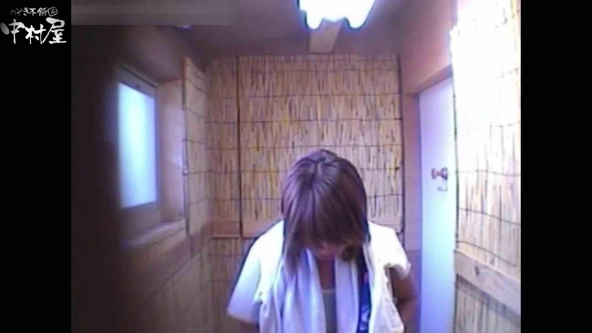 解禁!海の家4カメ洗面所vol.75 洗面所編 オメコ動画キャプチャ 83PIX 2