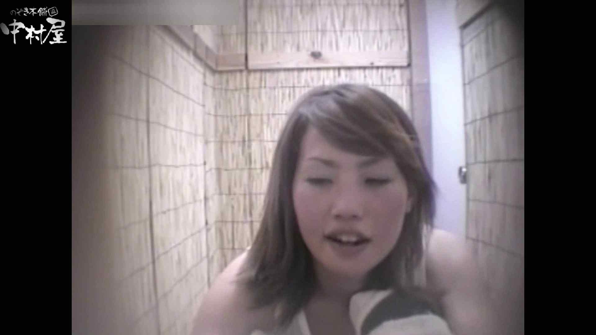 解禁!海の家4カメ洗面所vol.75 ギャルのエロ動画  83PIX 72