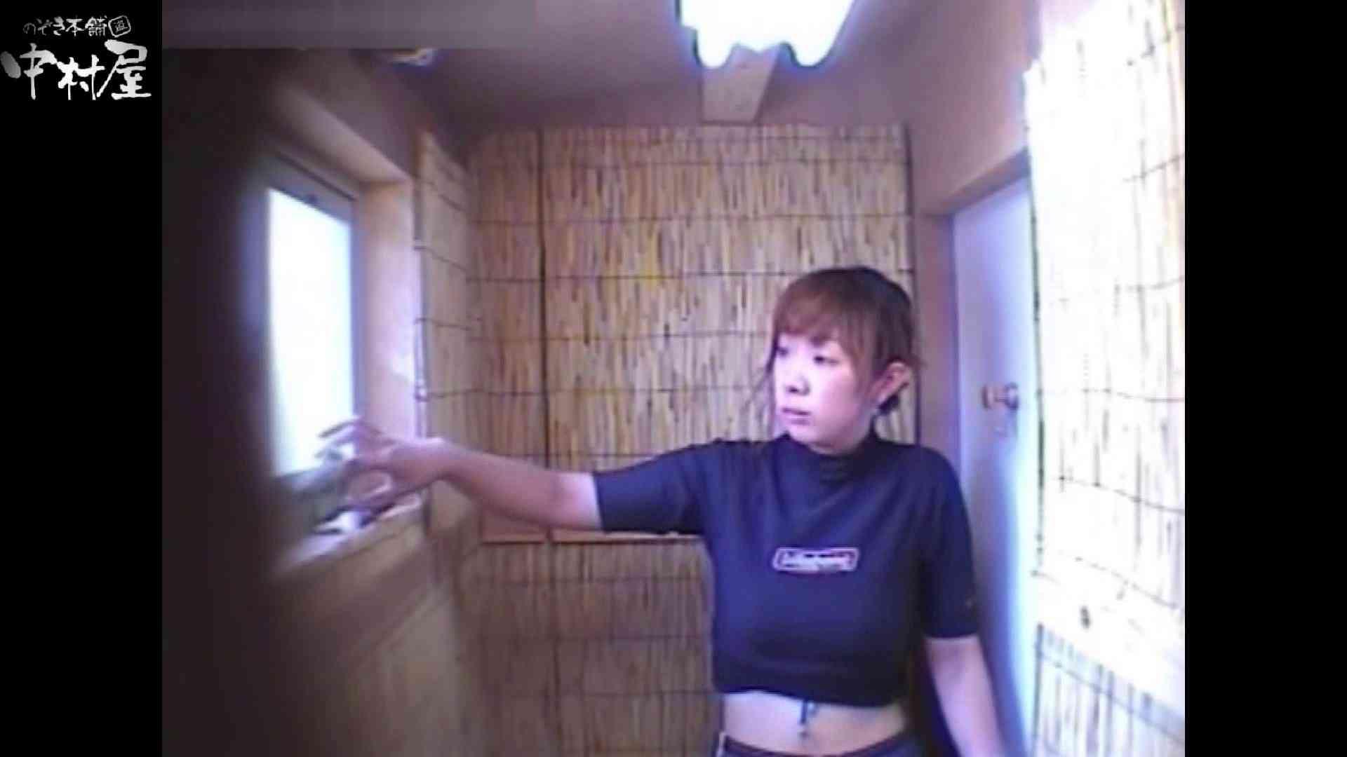解禁!海の家4カメ洗面所vol.78 ギャルのエロ動画   洗面所編  82PIX 22