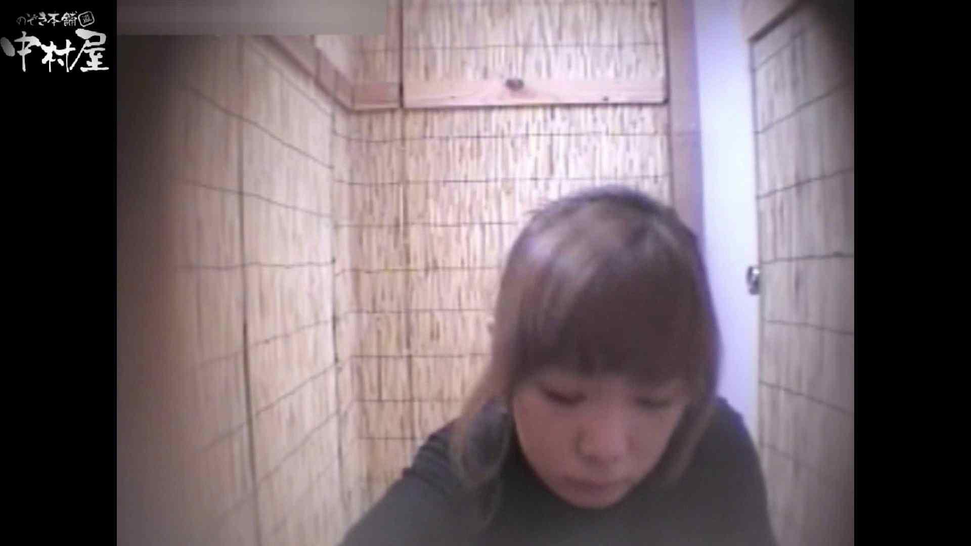 解禁!海の家4カメ洗面所vol.78 ギャルのエロ動画  82PIX 54
