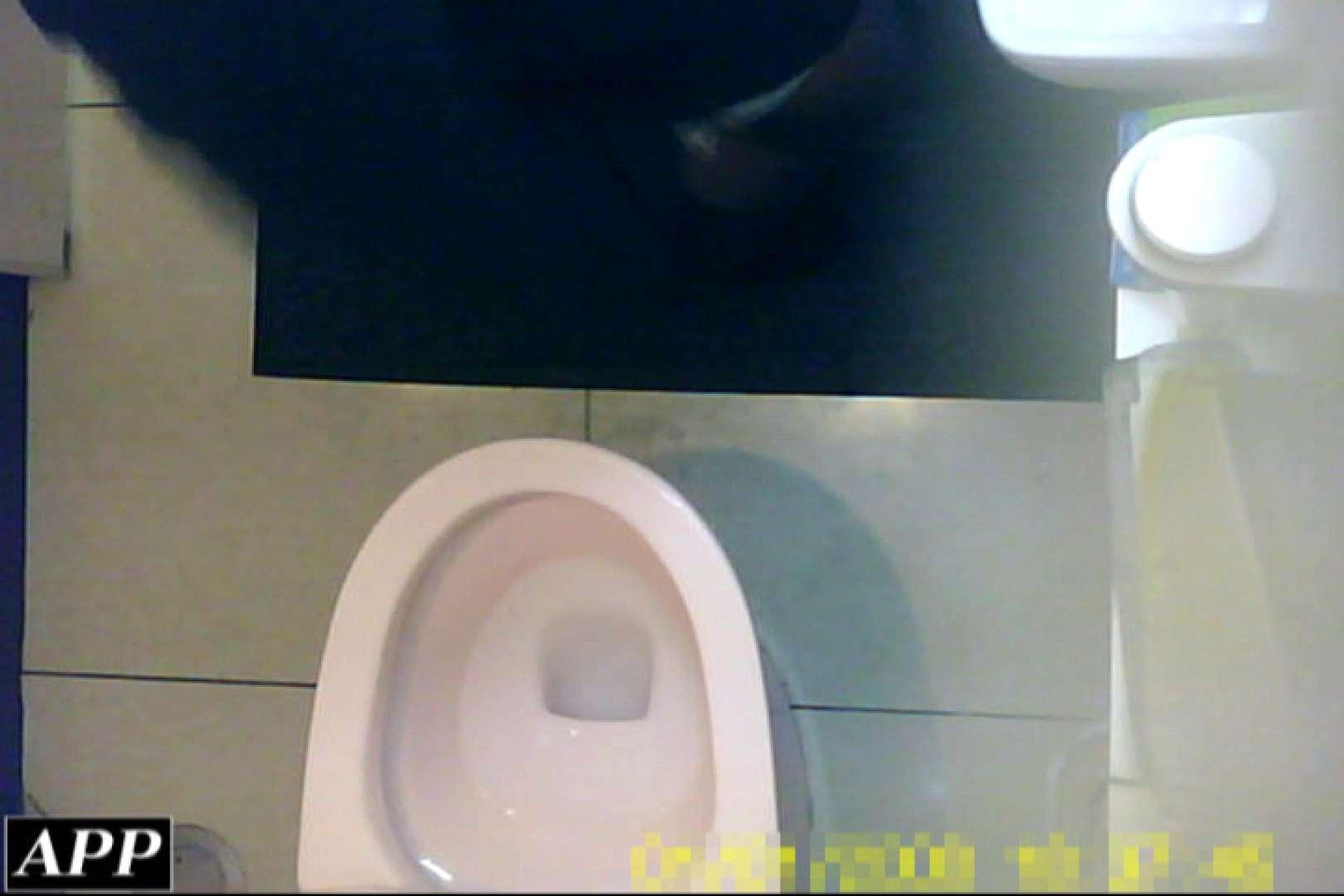 3視点洗面所 vol.52 オマンコもろ おまんこ動画流出 89PIX 88
