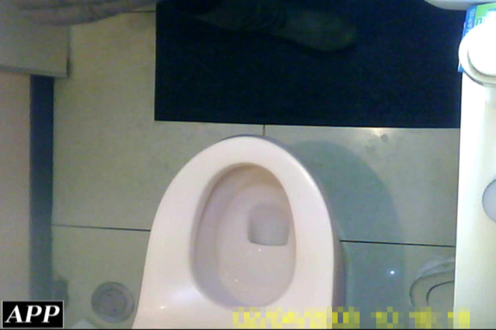 3視点洗面所 vol.58 マンコエロすぎ ワレメ動画紹介 108PIX 43