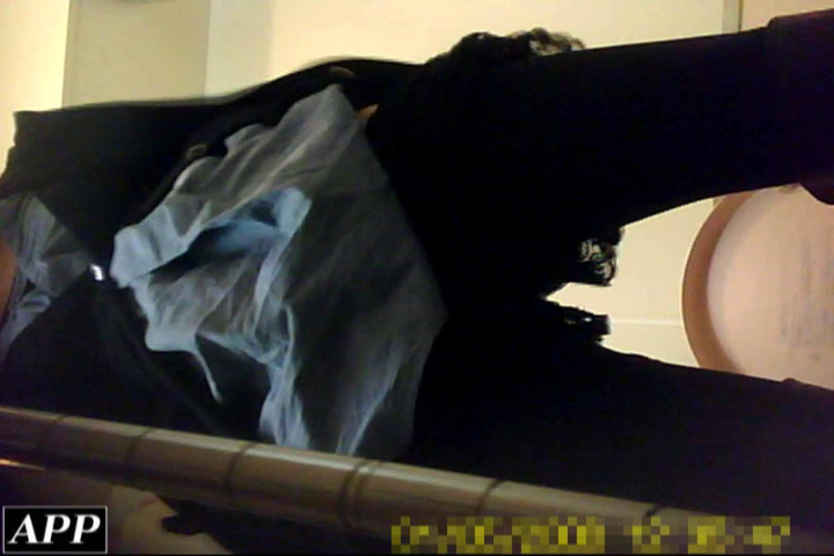 3視点洗面所 vol.64 マンコエロすぎ SEX無修正画像 112PIX 2