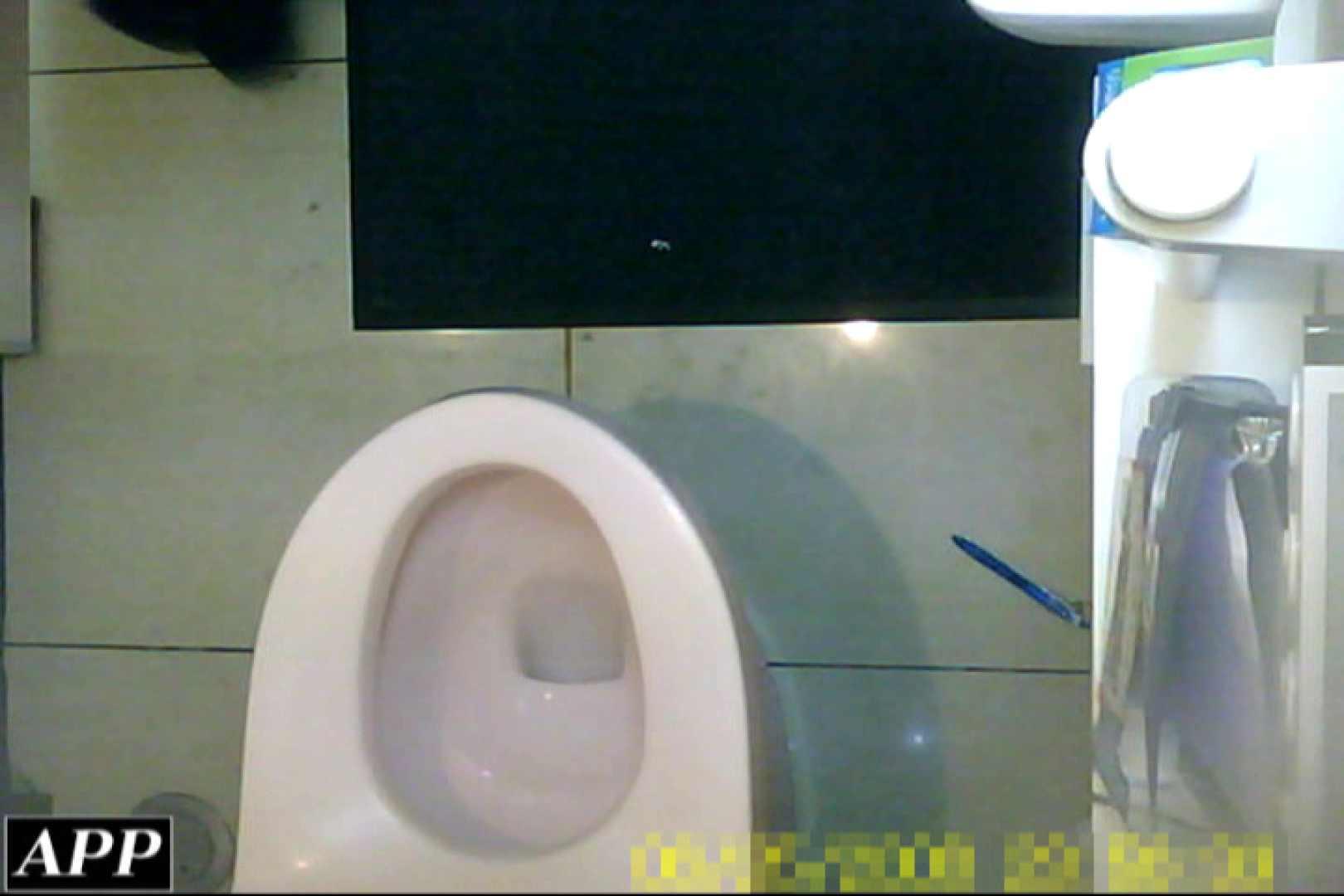 3視点洗面所 vol.64 マンコエロすぎ SEX無修正画像 112PIX 12