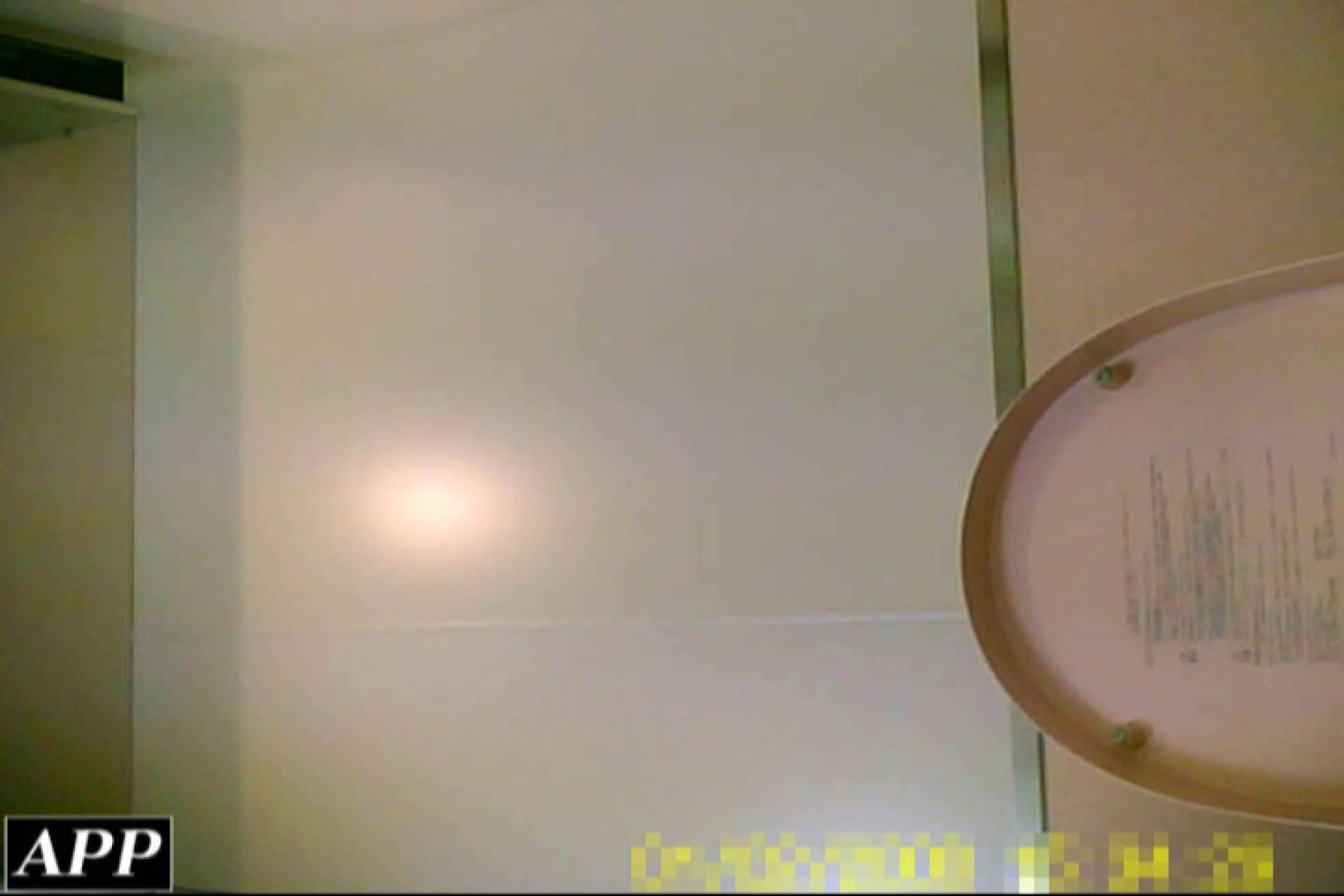 3視点洗面所 vol.69 洗面所編 アダルト動画キャプチャ 94PIX 34