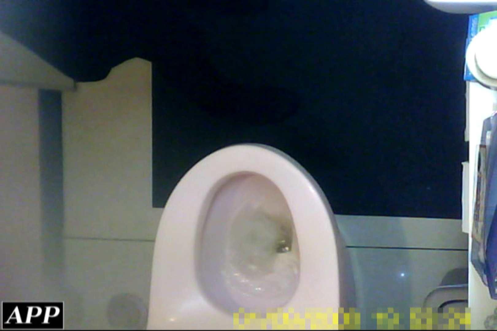 3視点洗面所 vol.69 マンコエロすぎ われめAV動画紹介 94PIX 57