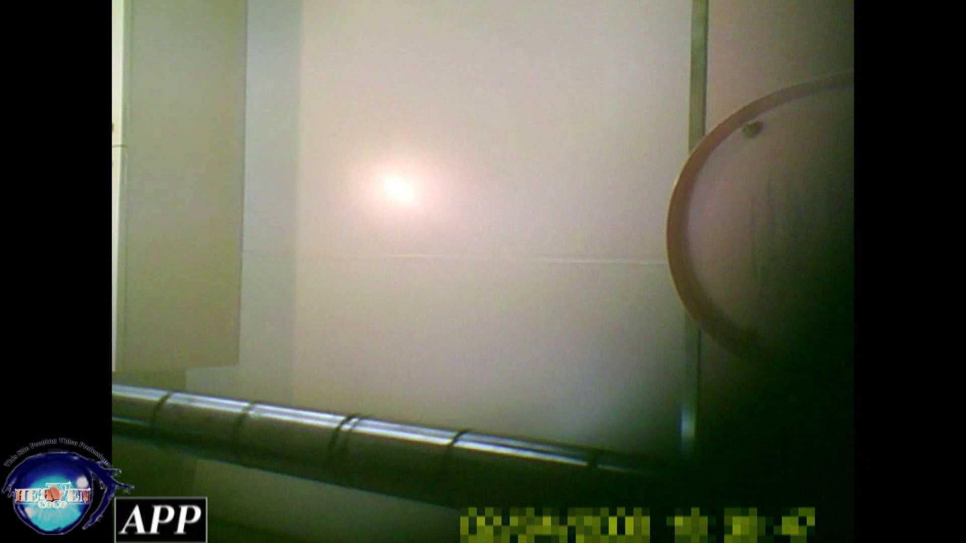 三つ目で盗撮 vol.07 マンコエロすぎ オメコ動画キャプチャ 101PIX 34