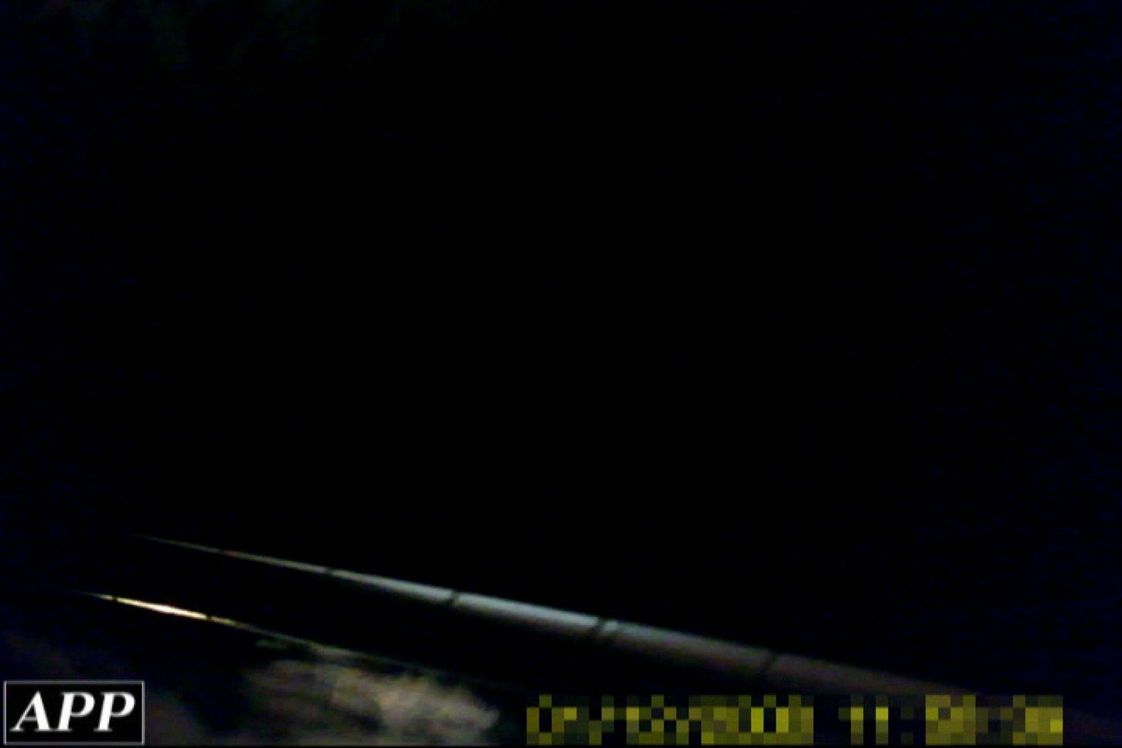 3視点洗面所 vol.72 マンコエロすぎ おまんこ無修正動画無料 86PIX 42
