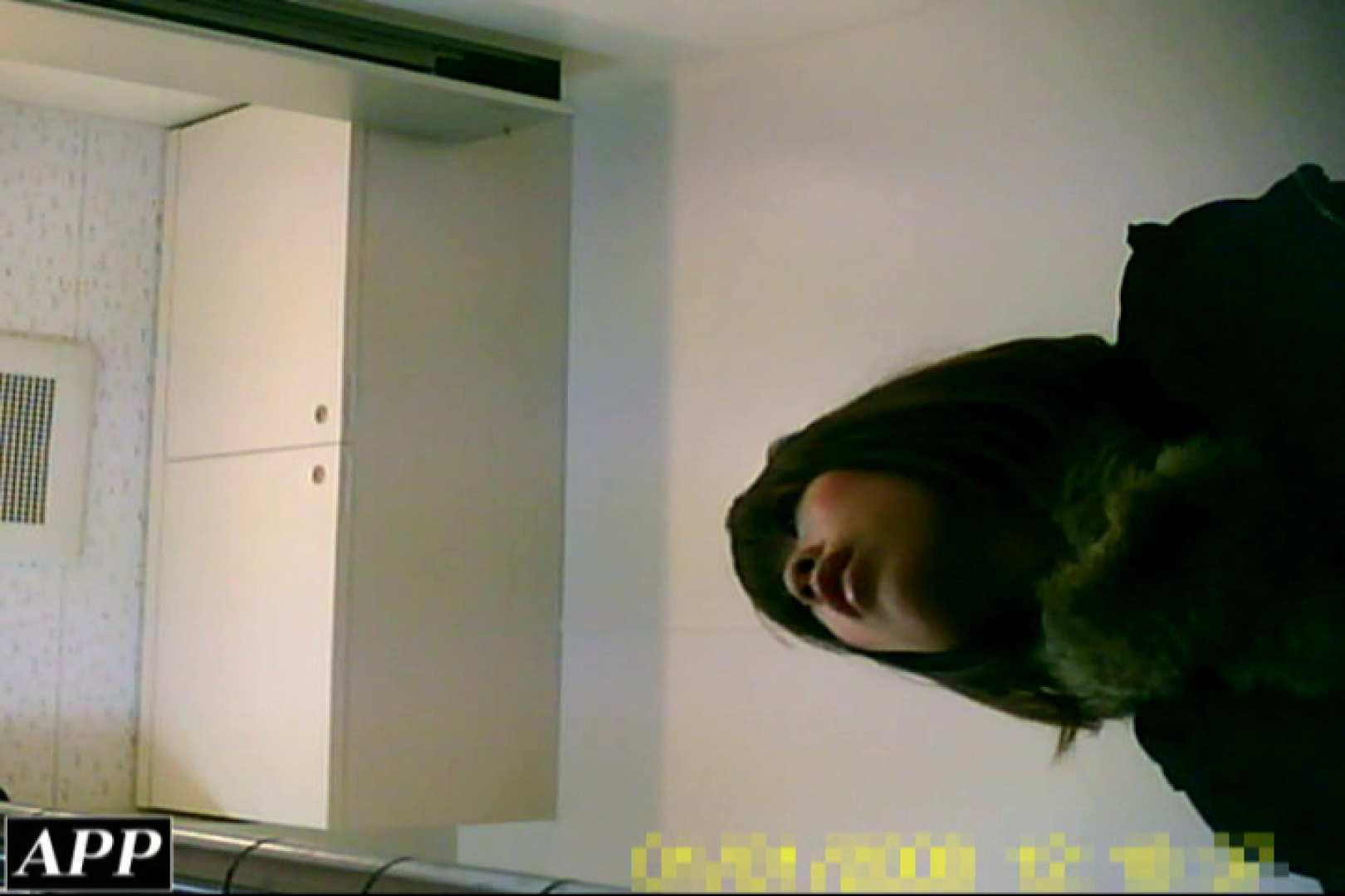 3視点洗面所 vol.86 盗撮シリーズ   マンコエロすぎ  88PIX 1