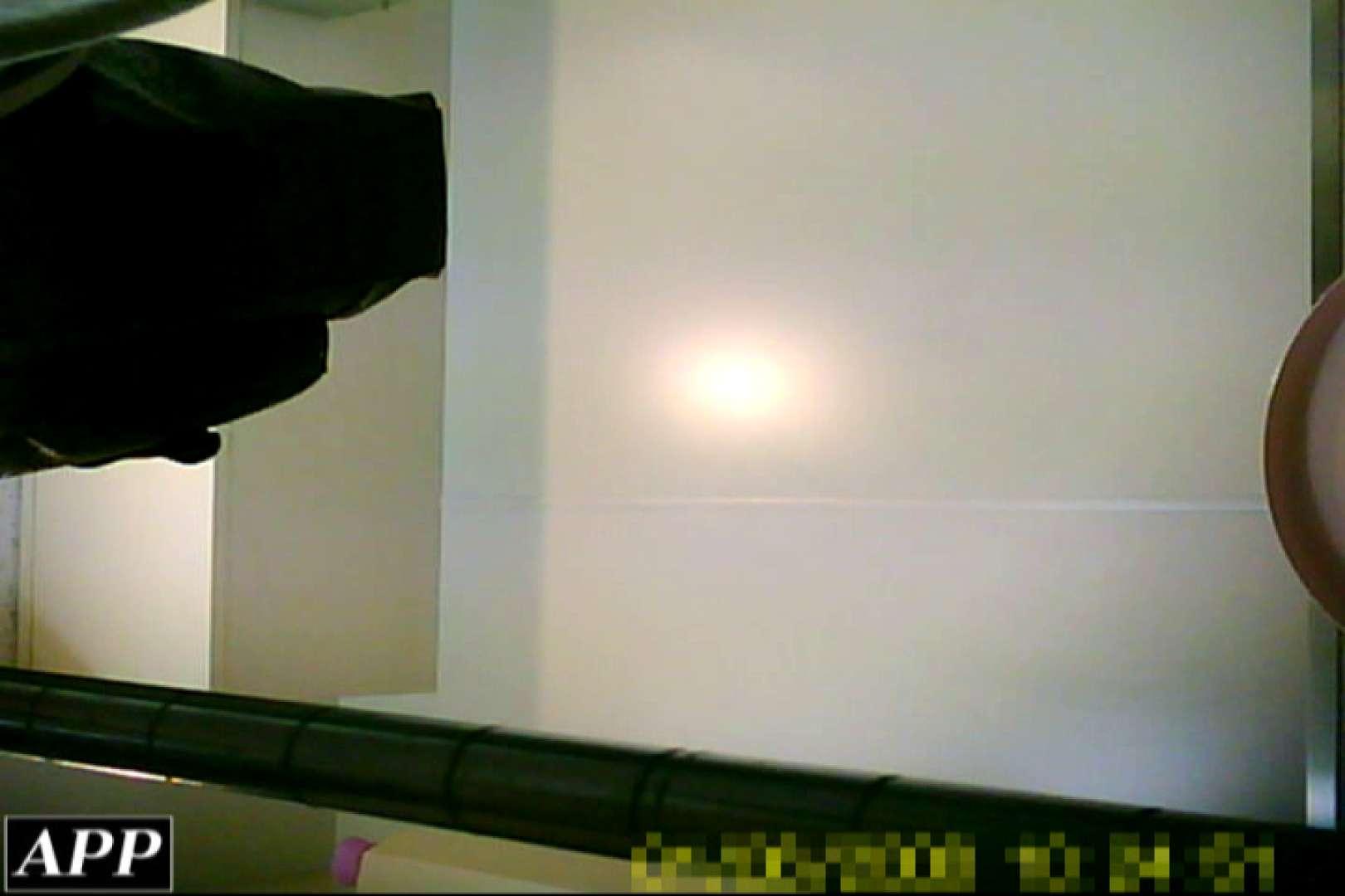 3視点洗面所 vol.87 オマンコもろ のぞき動画キャプチャ 92PIX 38