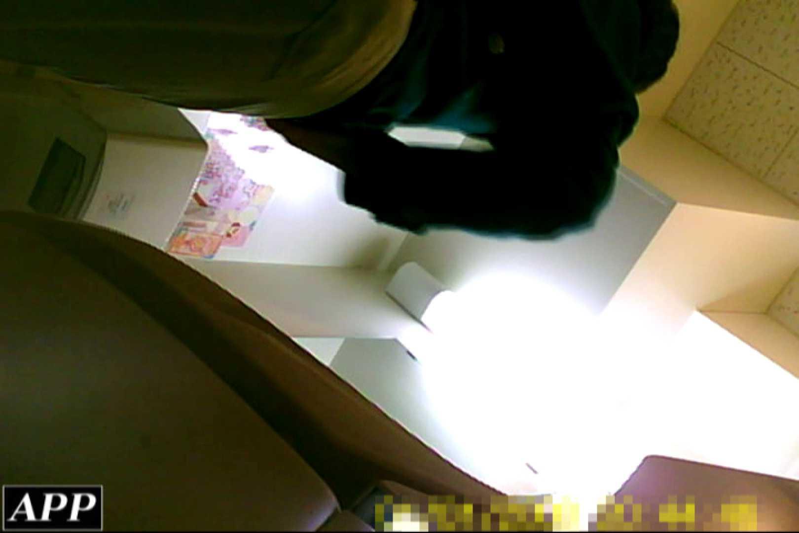 3視点洗面所 vol.87 盗撮シリーズ アダルト動画キャプチャ 92PIX 42