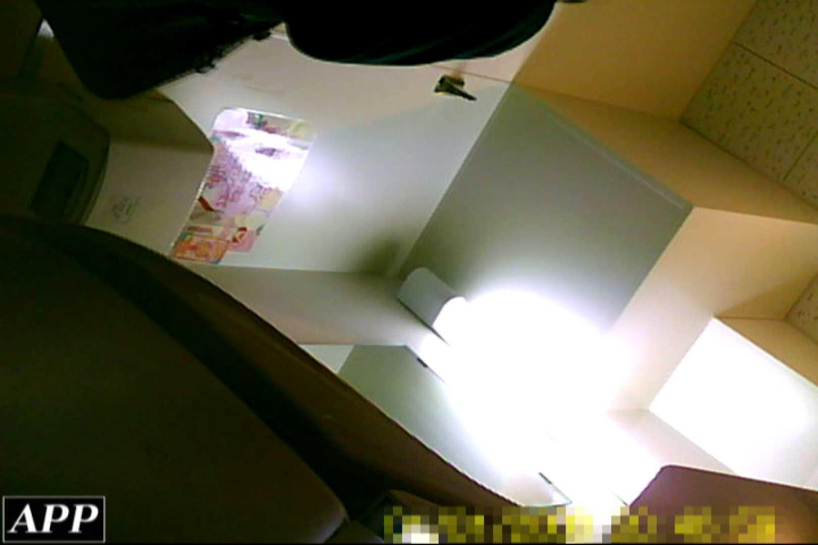 3視点洗面所 vol.87 洗面所編 アダルト動画キャプチャ 92PIX 59