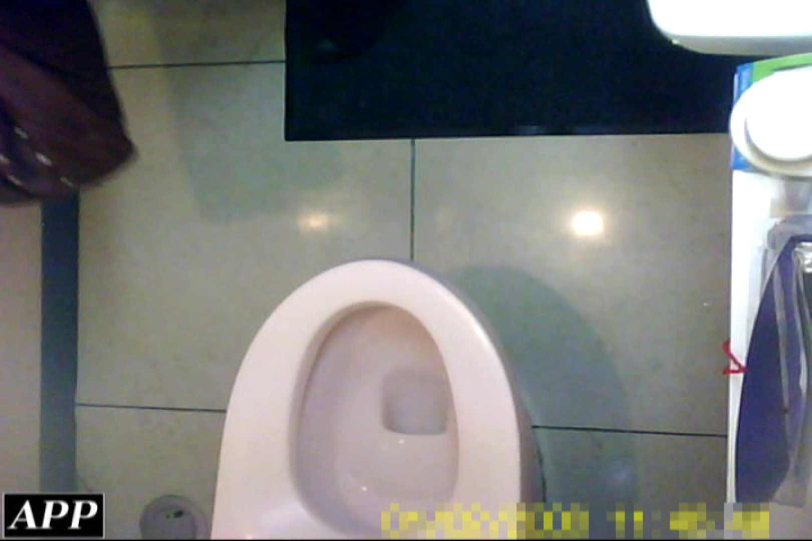 3視点洗面所 vol.89 肛門編 | マンコエロすぎ  107PIX 16