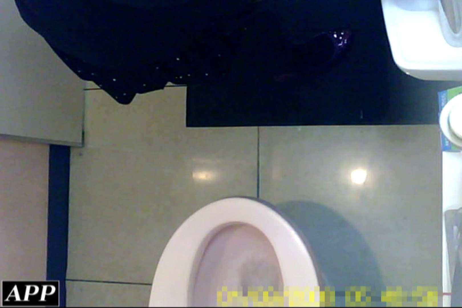 3視点洗面所 vol.89 洗面所編 おまんこ動画流出 107PIX 89