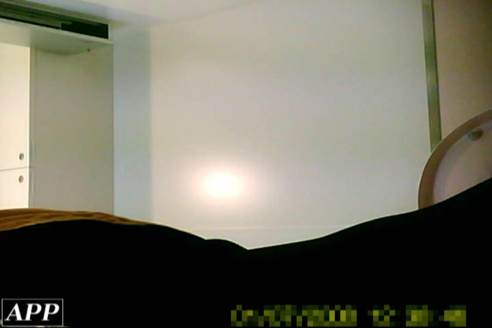 3視点洗面所 vol.93 オマンコもろ アダルト動画キャプチャ 109PIX 48