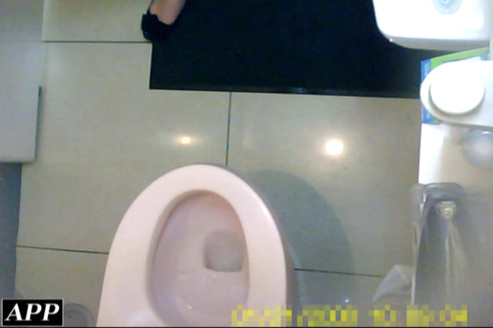 3視点洗面所 vol.95 オマンコもろ | マンコエロすぎ  99PIX 11