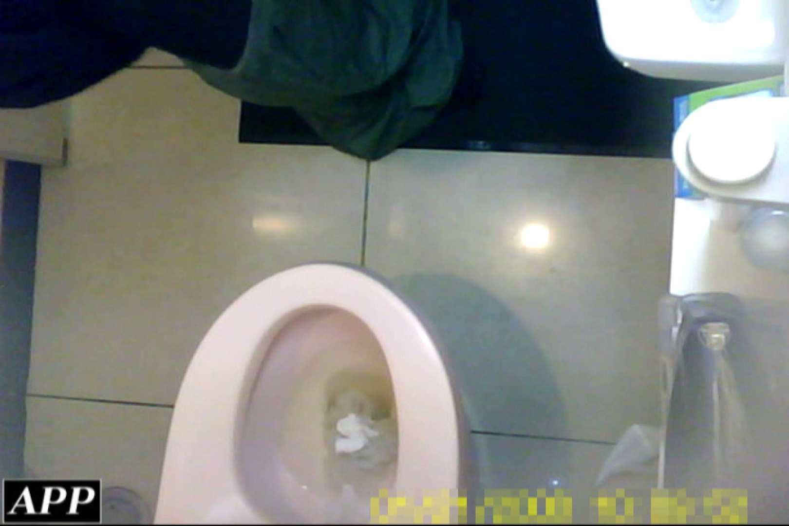 3視点洗面所 vol.95 オマンコもろ | マンコエロすぎ  99PIX 21