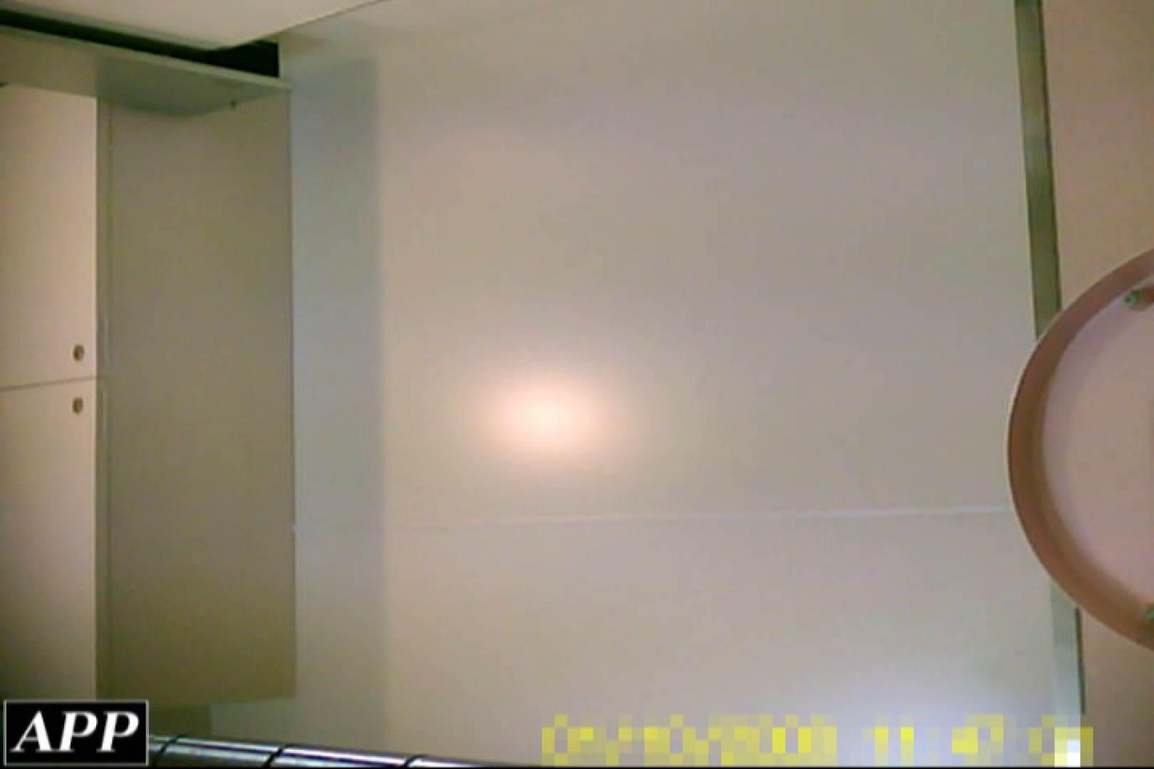 3視点洗面所 vol.95 洗面所編 盗撮動画紹介 99PIX 43