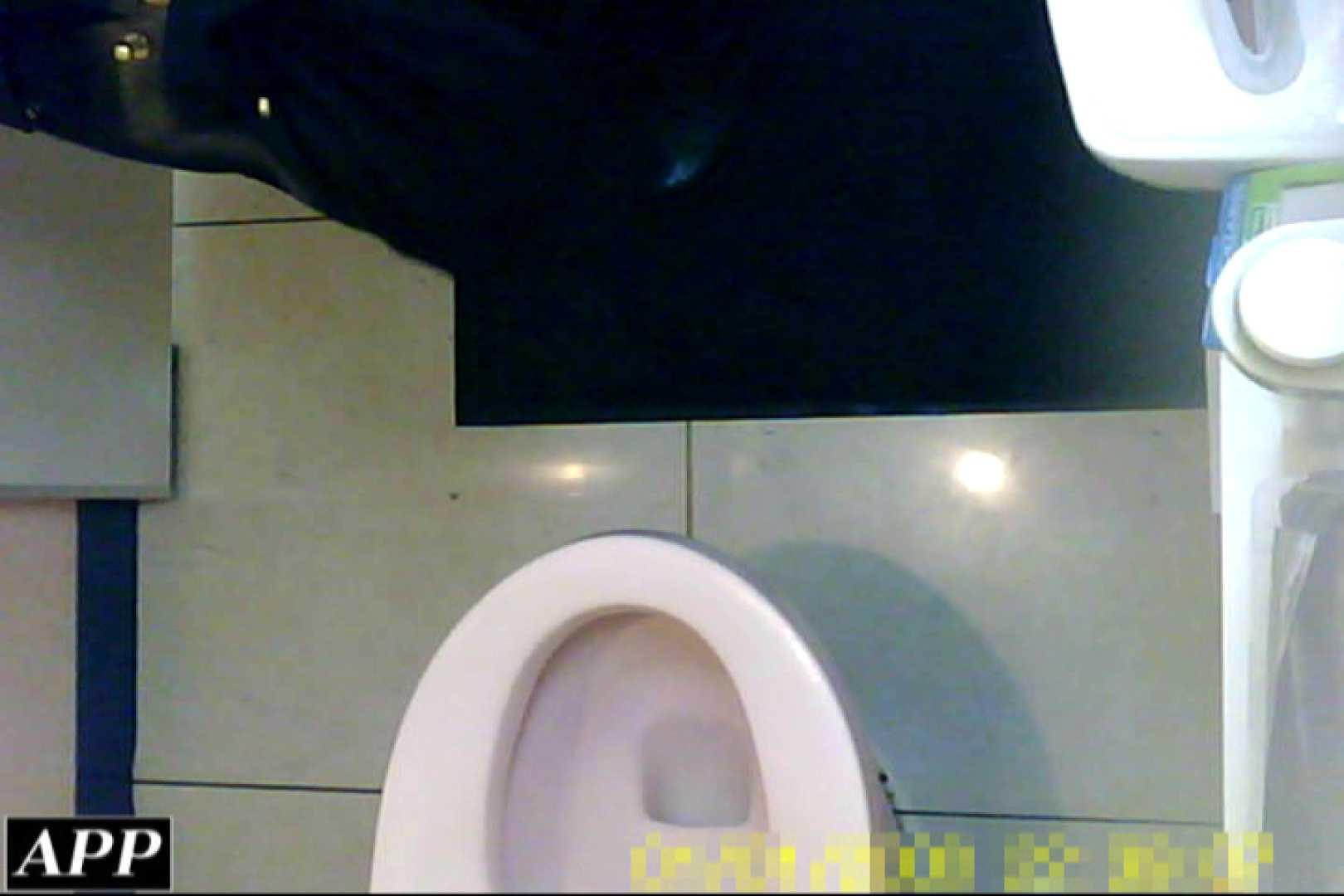 3視点洗面所 vol.106 オマンコもろ オメコ動画キャプチャ 106PIX 13