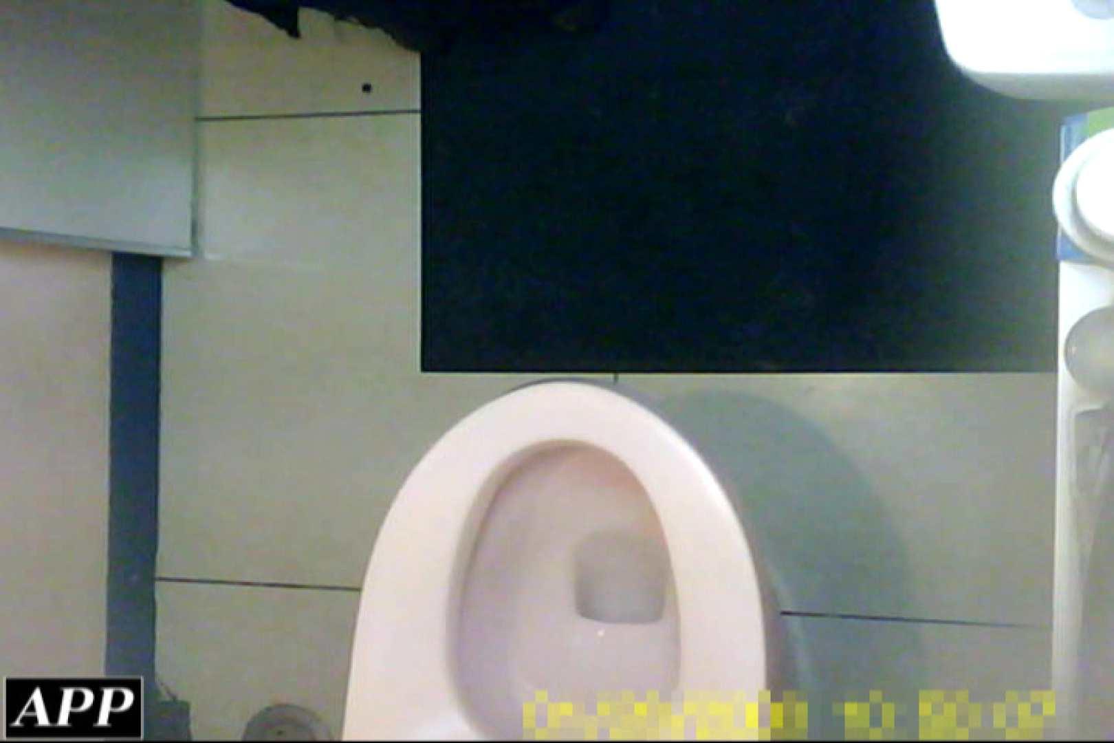 3視点洗面所 vol.106 マンコエロすぎ ぱこり動画紹介 106PIX 87