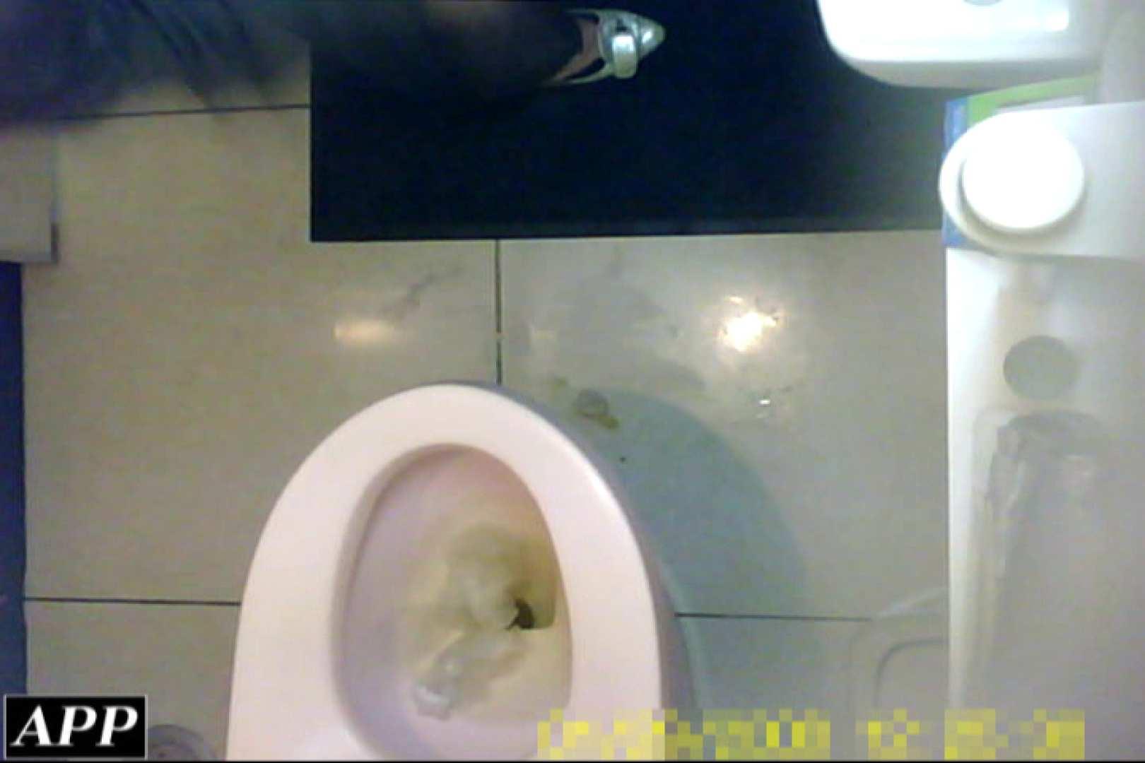 3視点洗面所 vol.111 マンコエロすぎ  109PIX 25