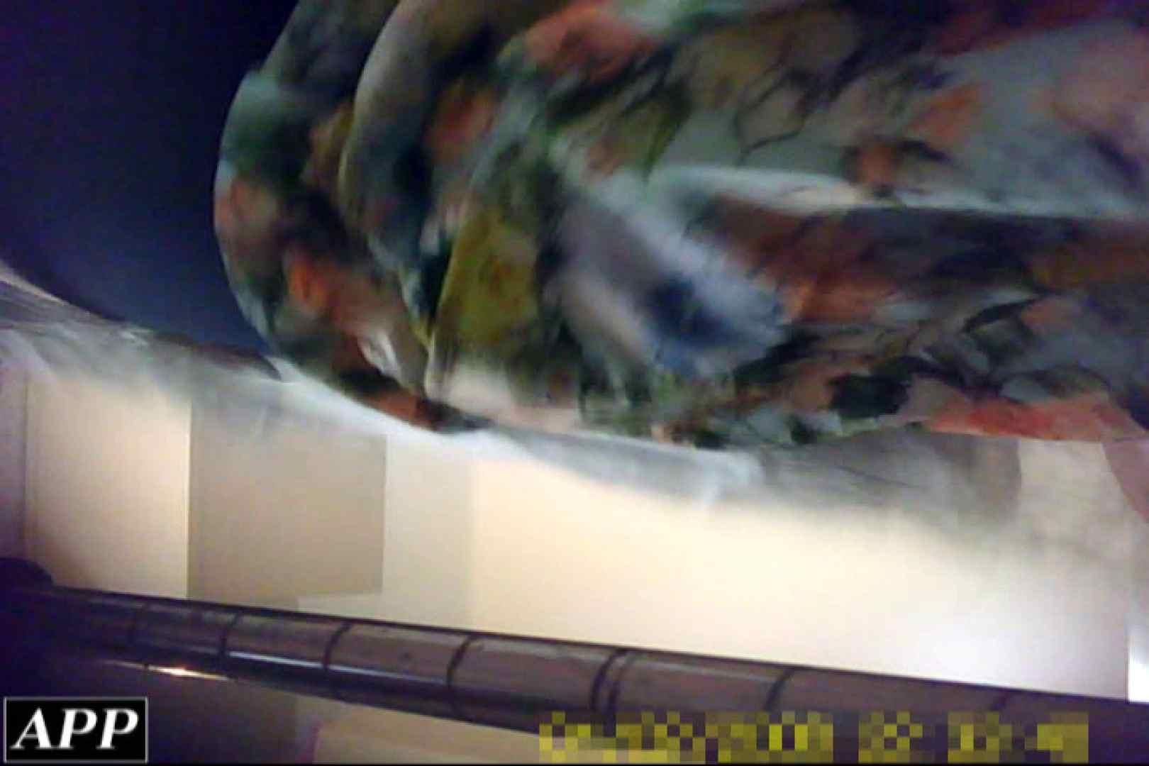 3視点洗面所 vol.111 盗撮シリーズ オメコ無修正動画無料 109PIX 27