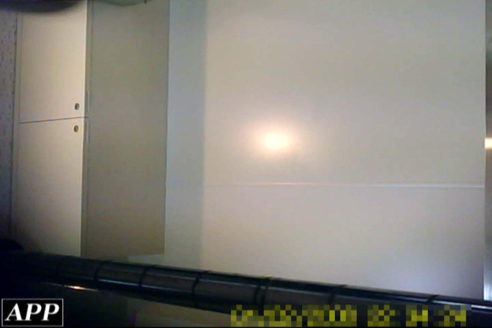 3視点洗面所 vol.111 盗撮シリーズ オメコ無修正動画無料 109PIX 32
