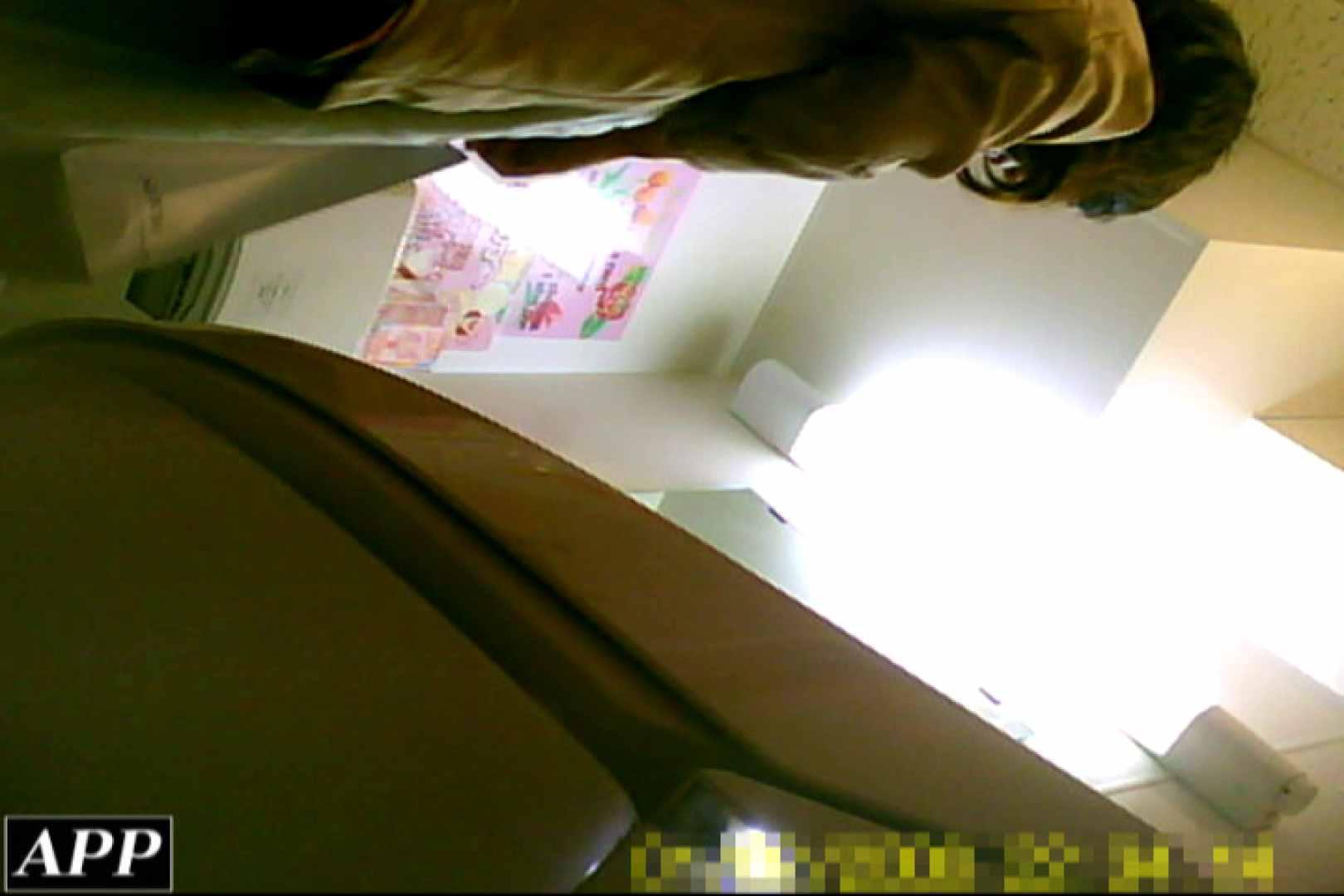 3視点洗面所 vol.111 オマンコもろ 戯れ無修正画像 109PIX 48