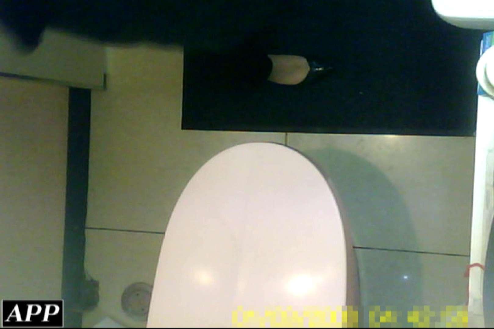 3視点洗面所 vol.119 オマンコもろ AV無料動画キャプチャ 87PIX 14