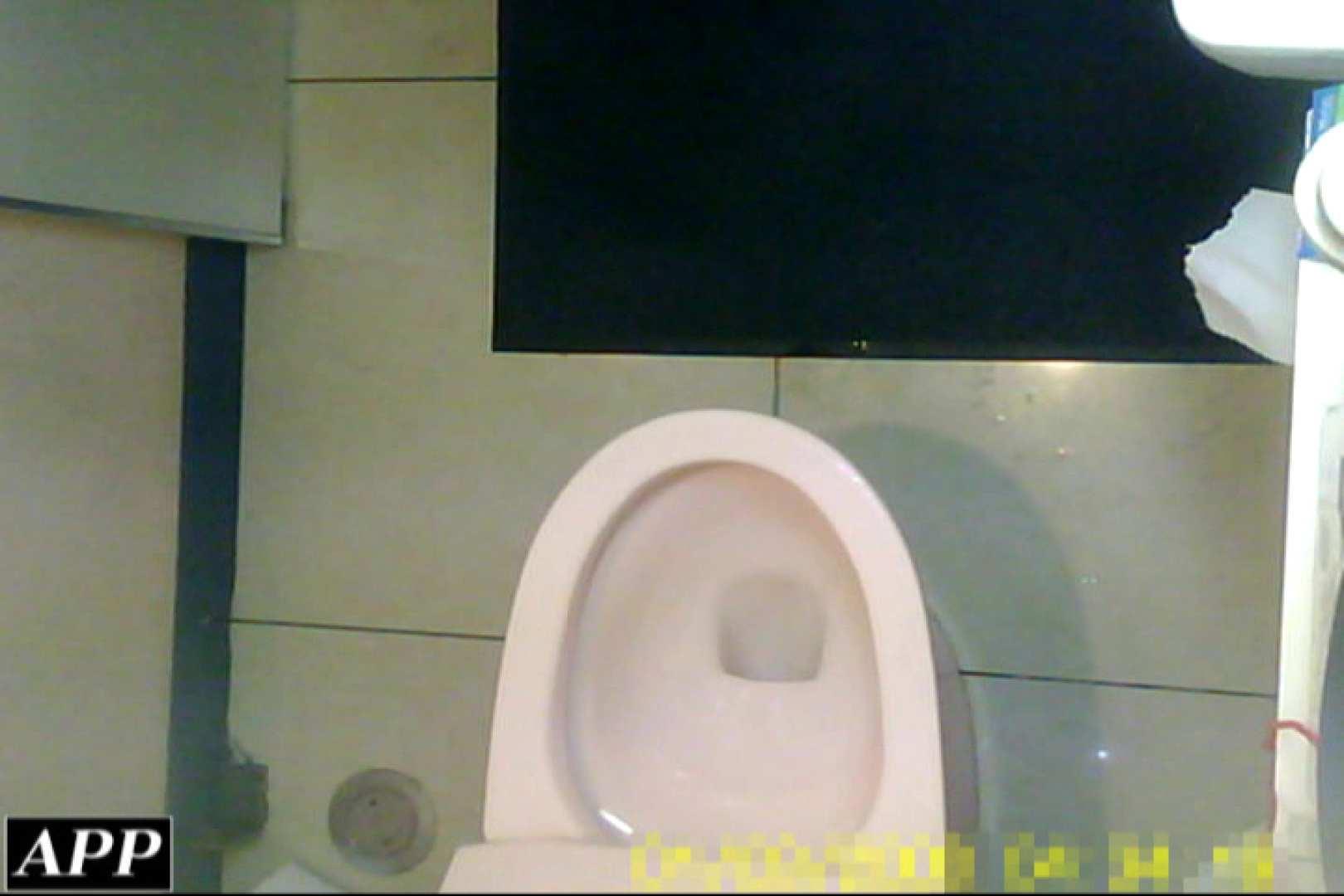 3視点洗面所 vol.119 オマンコもろ AV無料動画キャプチャ 87PIX 39