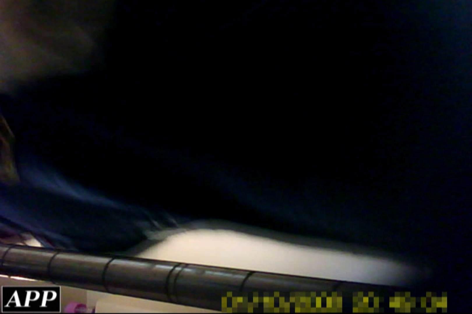 3視点洗面所 vol.121 肛門編 エロ無料画像 92PIX 59