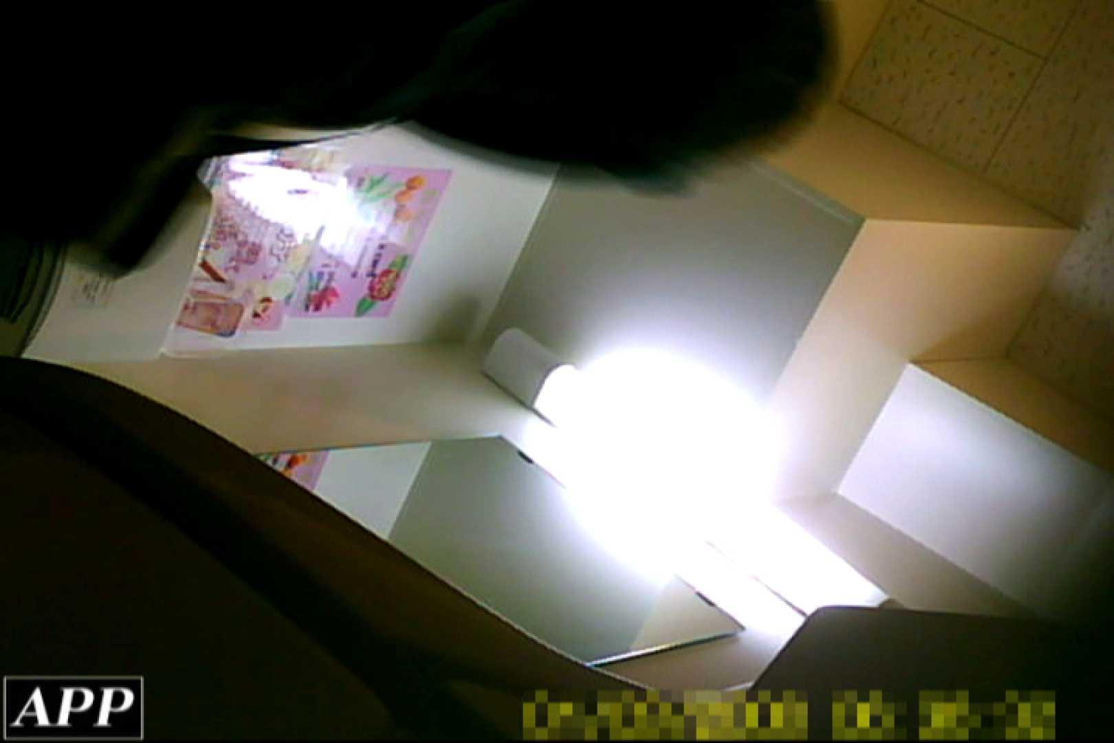 3視点洗面所 vol.121 オマンコもろ すけべAV動画紹介 92PIX 92