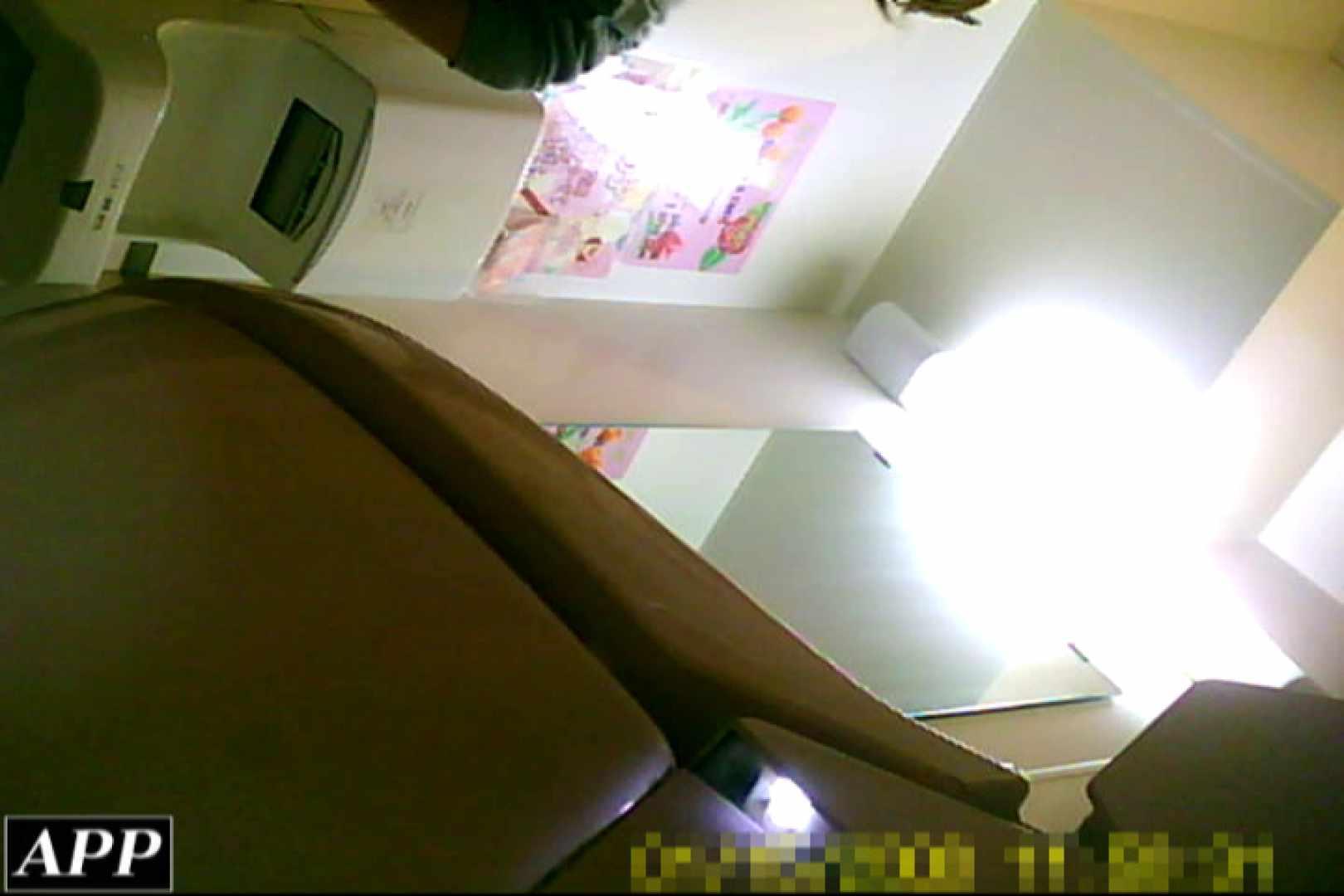 3視点洗面所 vol.125 オマンコもろ オメコ無修正動画無料 79PIX 12