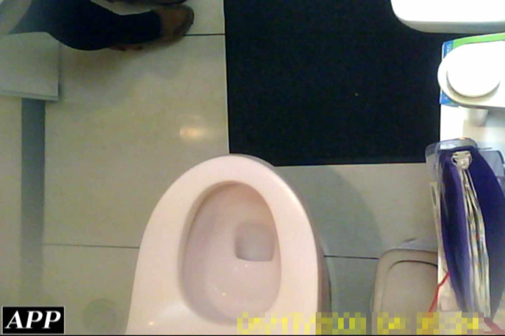 巨乳おまんこ:3視点洗面所 vol.126:のぞき本舗 中村屋