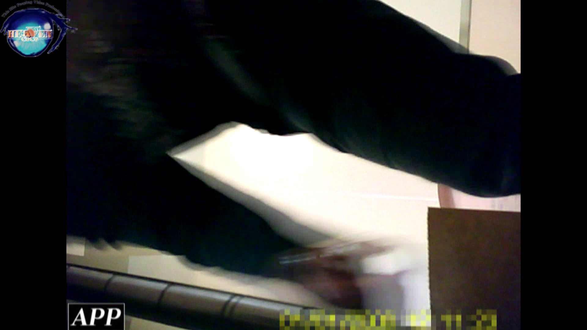 三つ目で盗撮 vol.13 肛門編 おめこ無修正動画無料 79PIX 23
