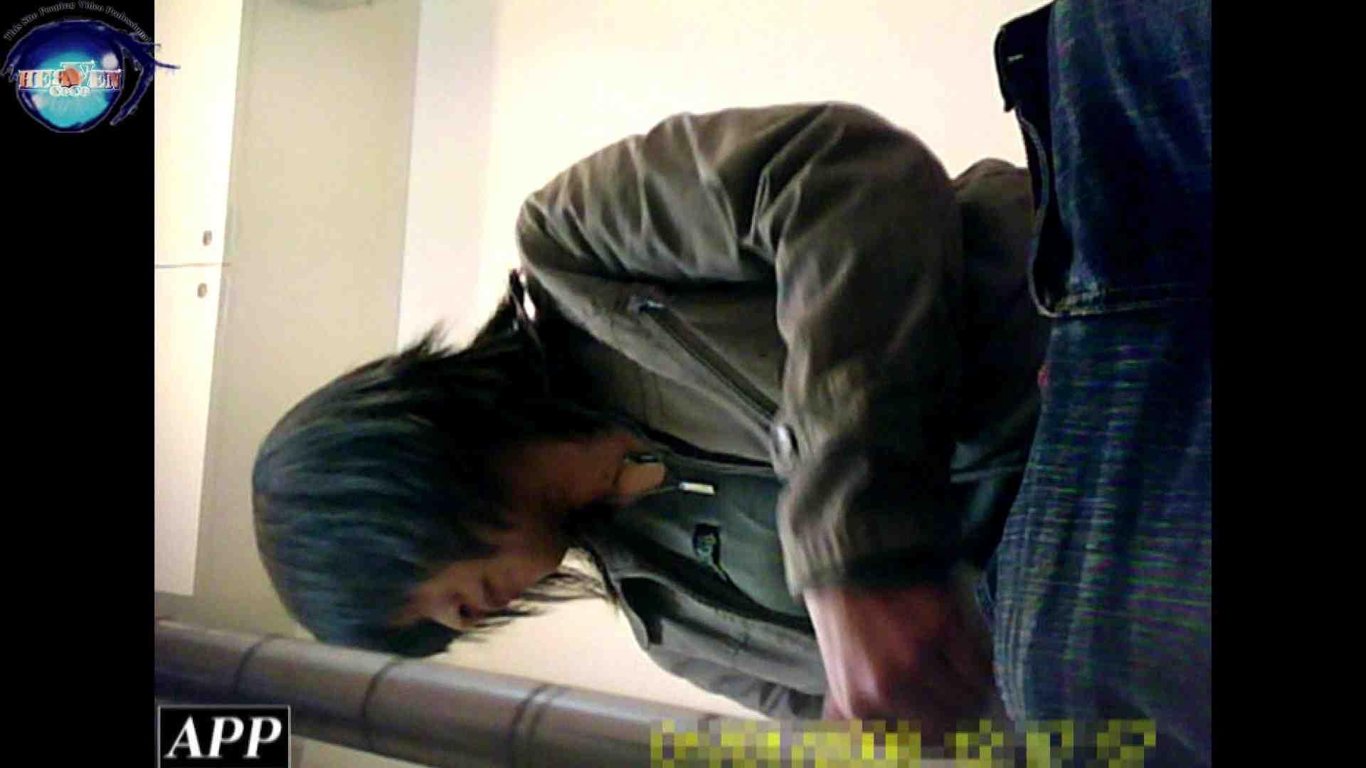 三つ目で盗撮 vol.13 肛門編 おめこ無修正動画無料 79PIX 75