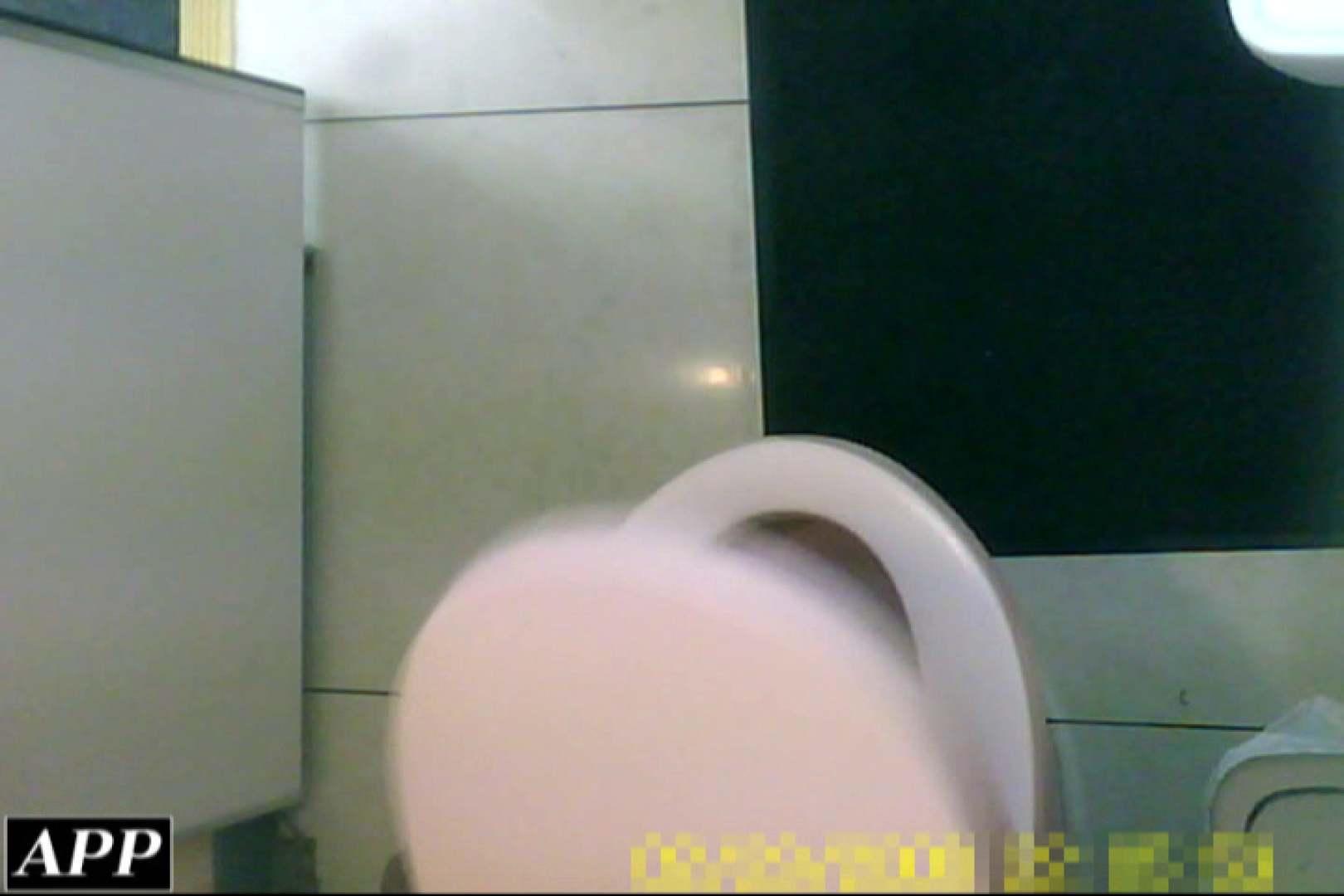 3視点洗面所 vol.133 マンコエロすぎ | オマンコもろ  104PIX 71