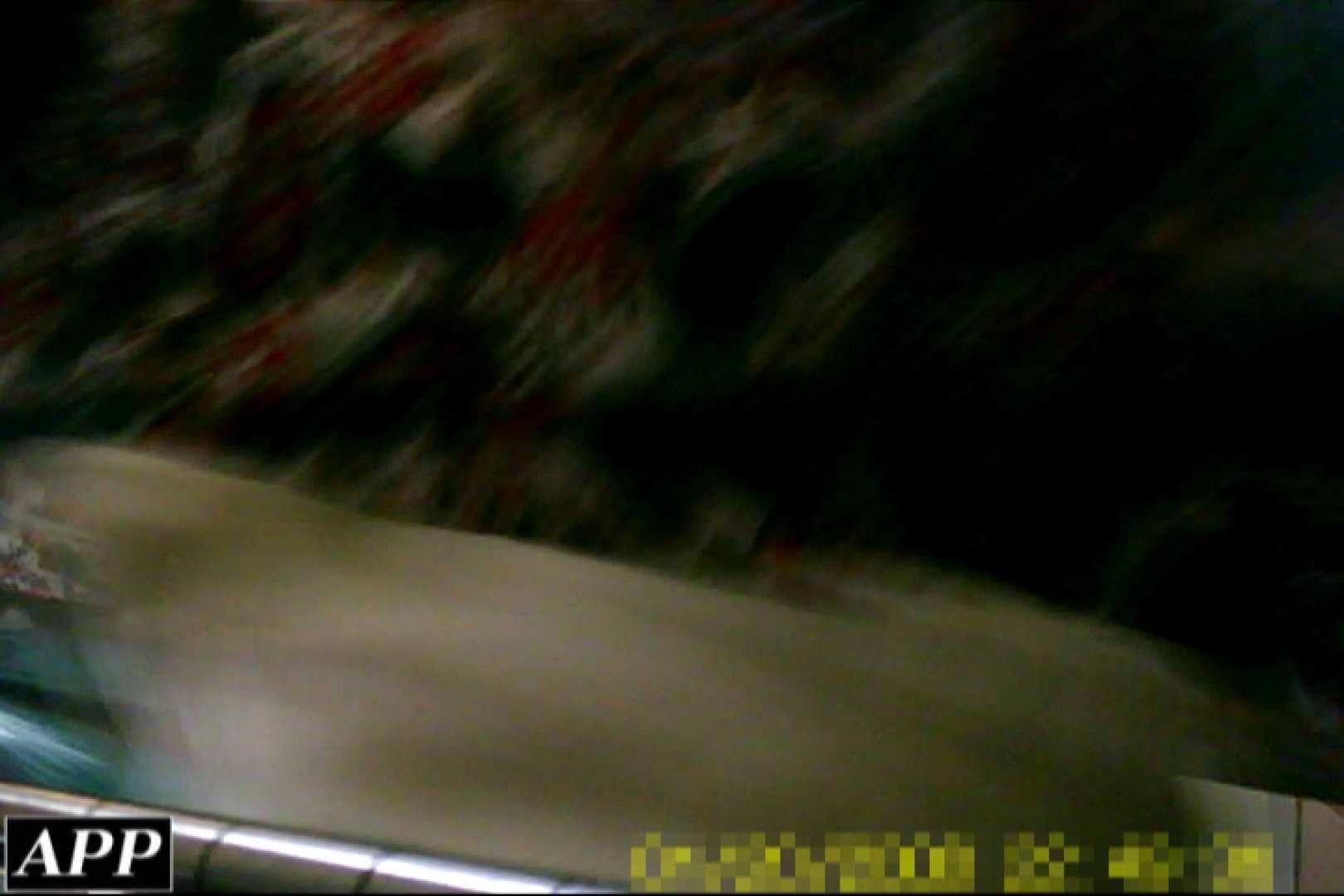 3視点洗面所 vol.138 マンコエロすぎ われめAV動画紹介 112PIX 82
