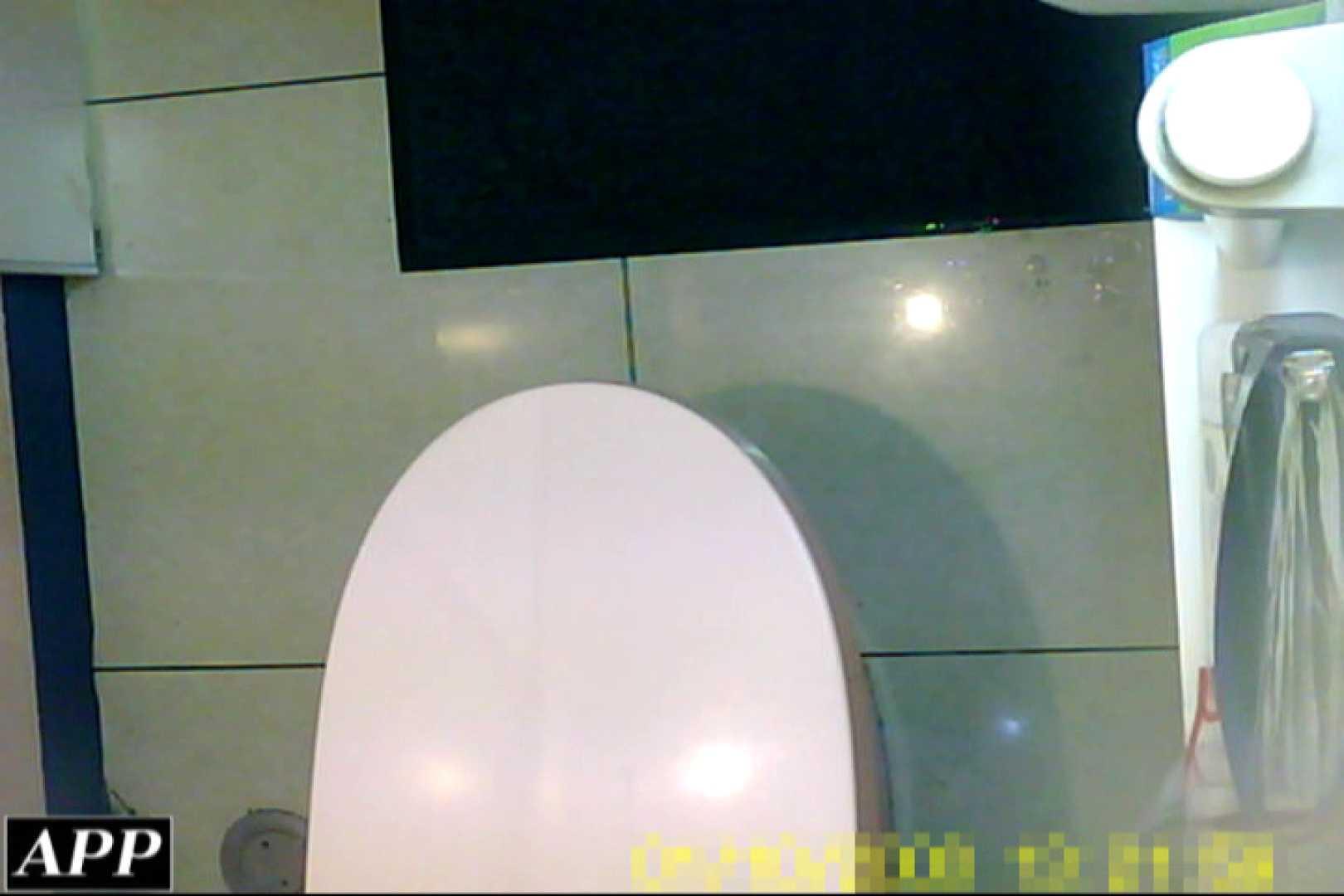 3視点洗面所 vol.139 肛門編 戯れ無修正画像 99PIX 9