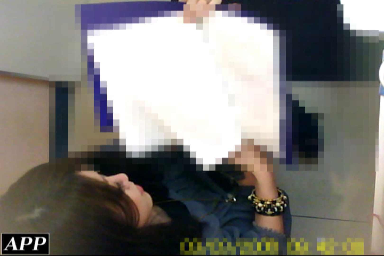 3視点洗面所 vol.139 洗面所編 ぱこり動画紹介 99PIX 58