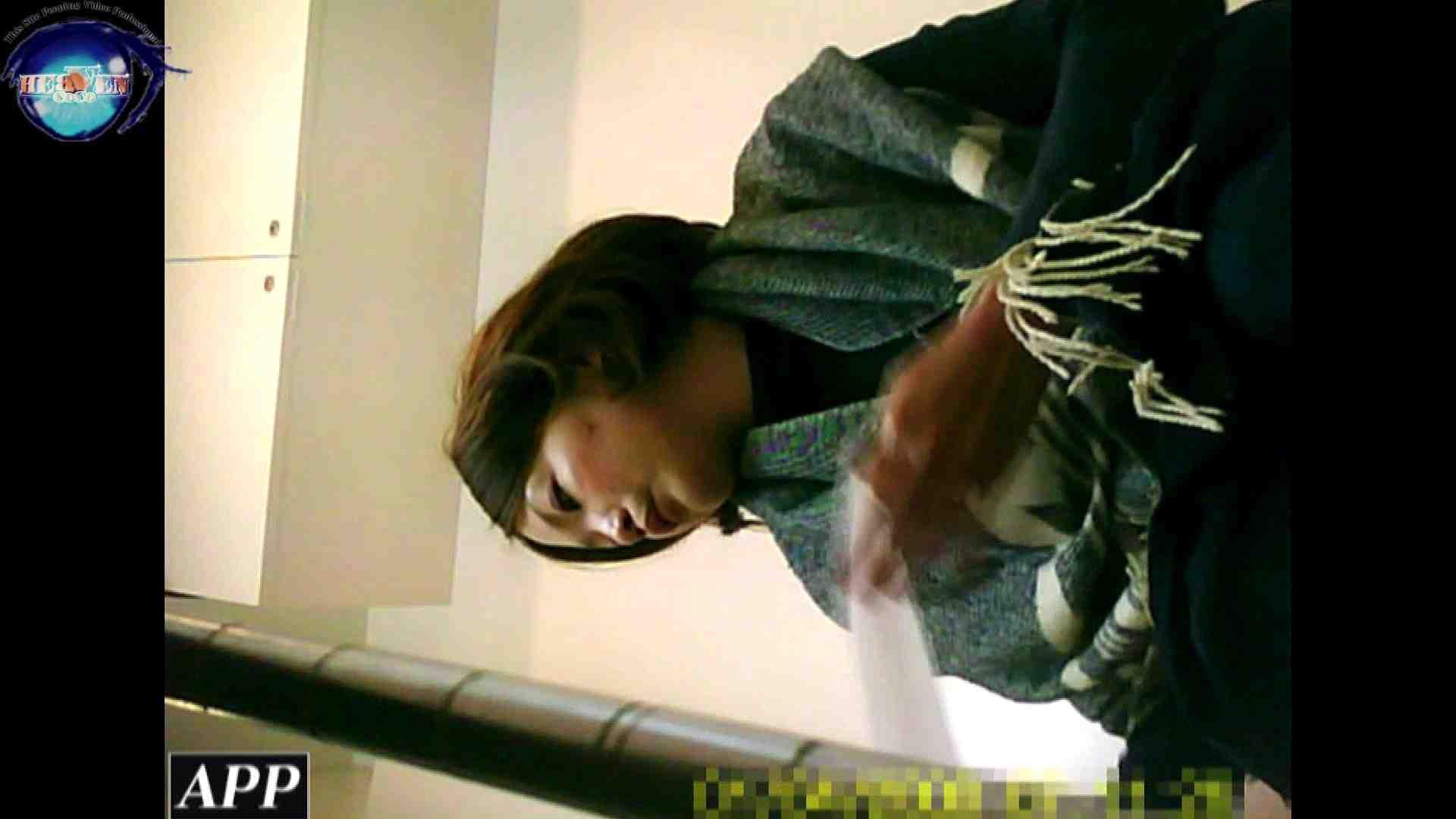 三つ目で盗撮 vol.14 盗撮シリーズ オマンコ無修正動画無料 112PIX 58