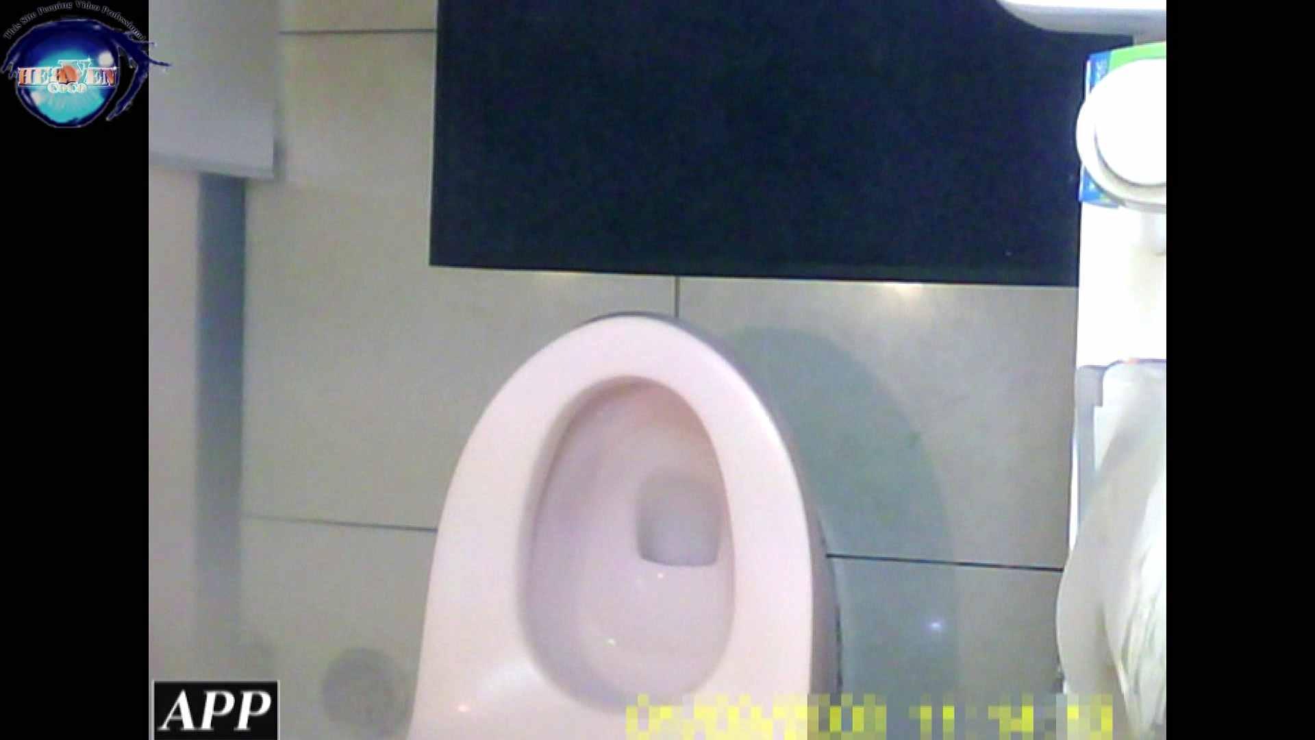 三つ目で盗撮 vol.14 盗撮シリーズ オマンコ無修正動画無料 112PIX 78