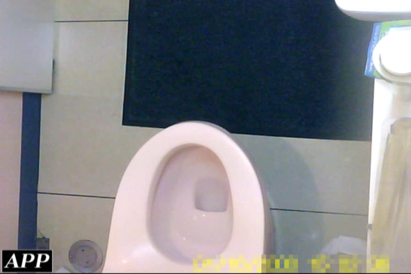 3視点洗面所 vol.144 マンコエロすぎ  100PIX 70