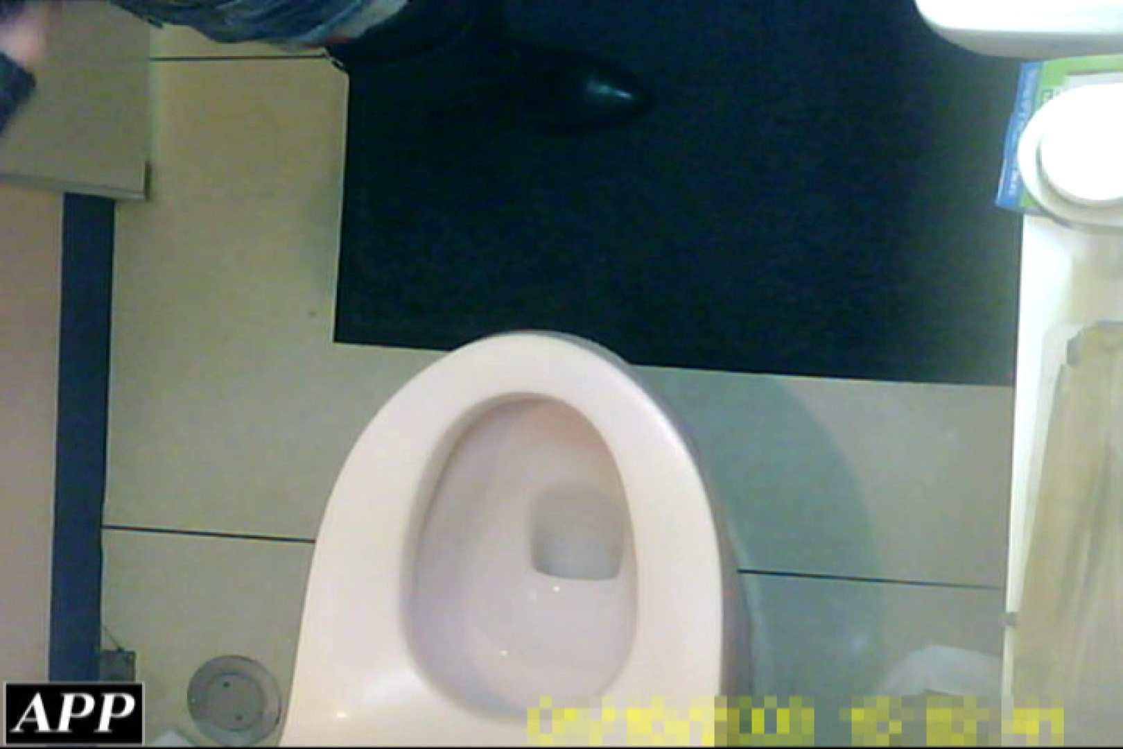 3視点洗面所 vol.144 マンコエロすぎ | オマンコもろ  100PIX 71